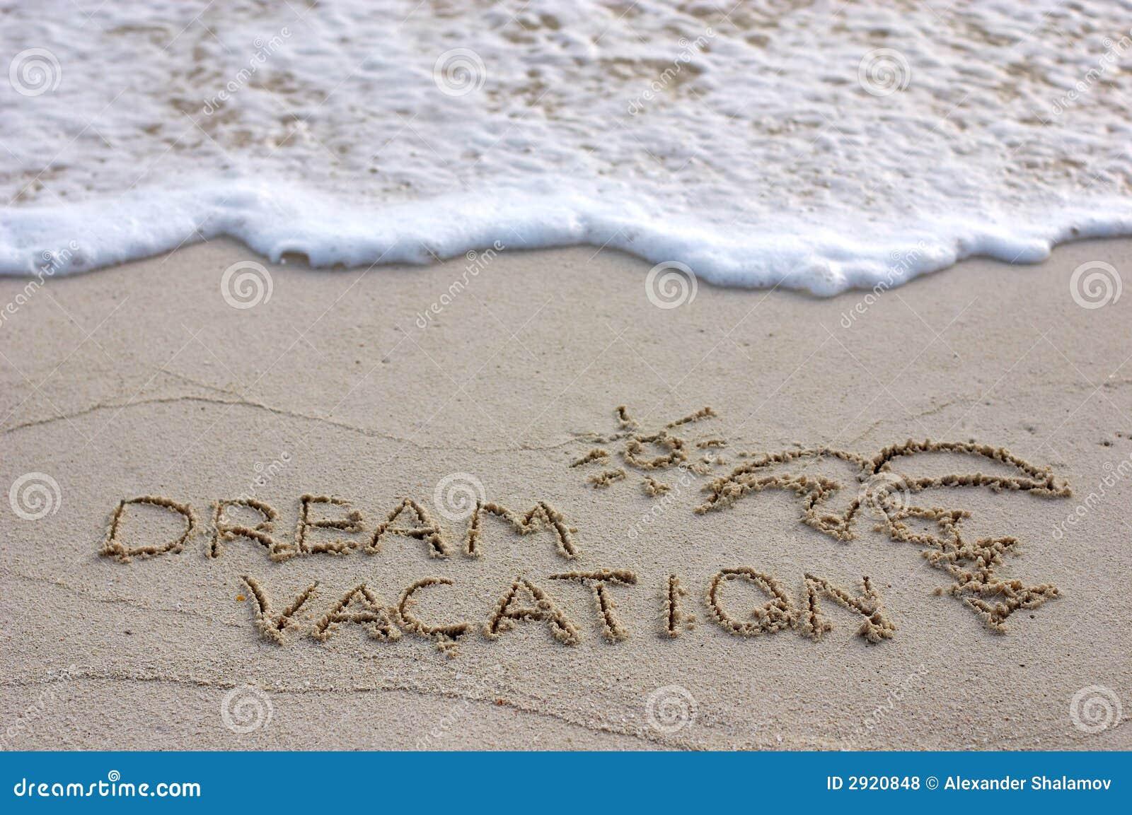 мечт каникула