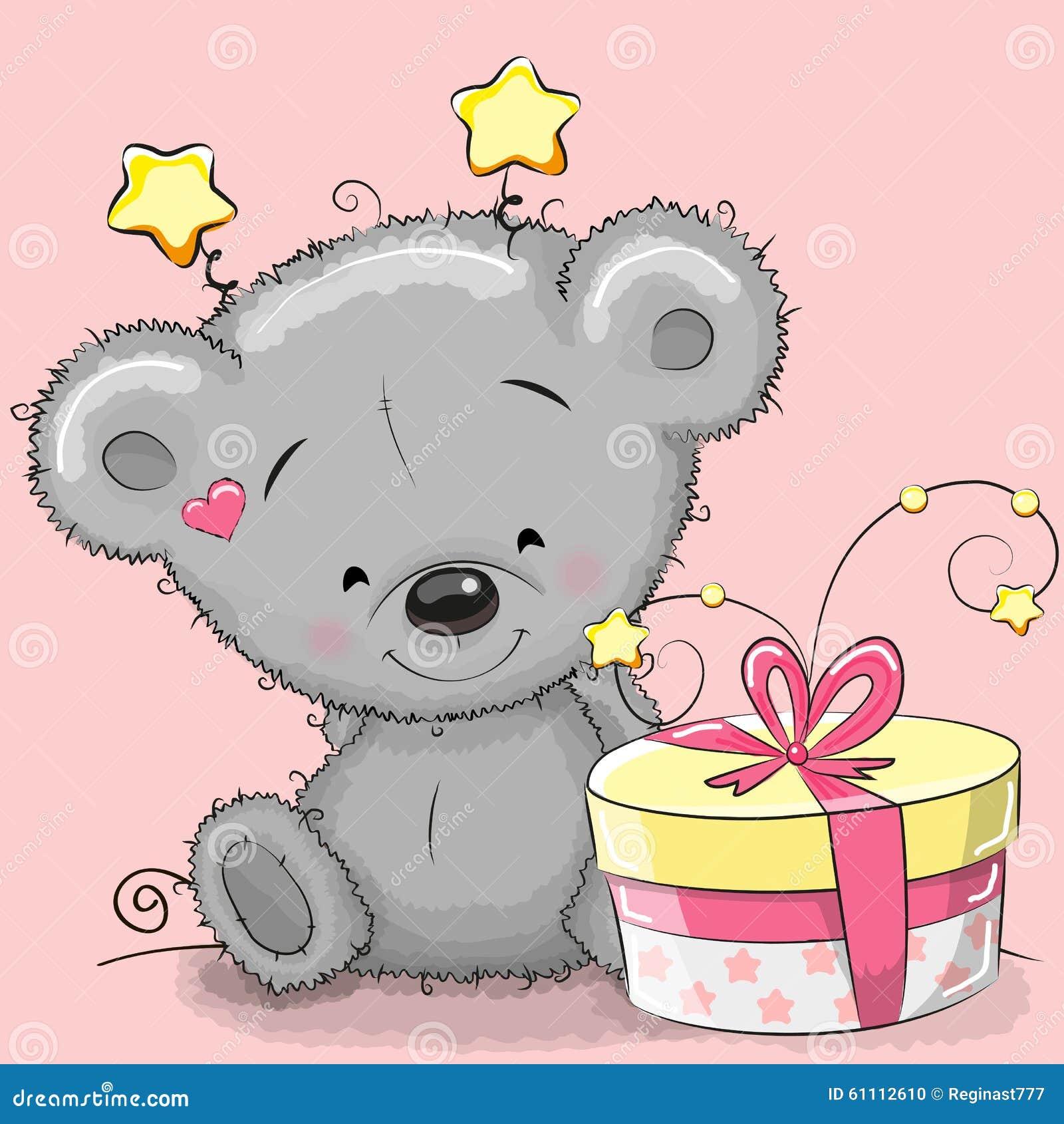 Медведь с подарком