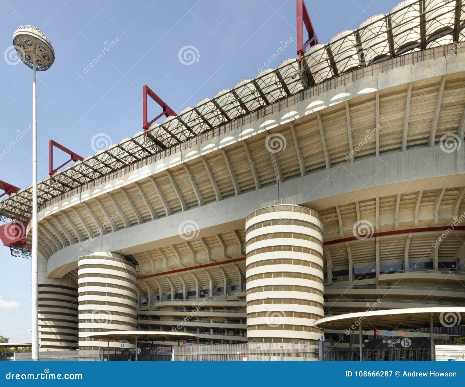Футбольный стадион милана