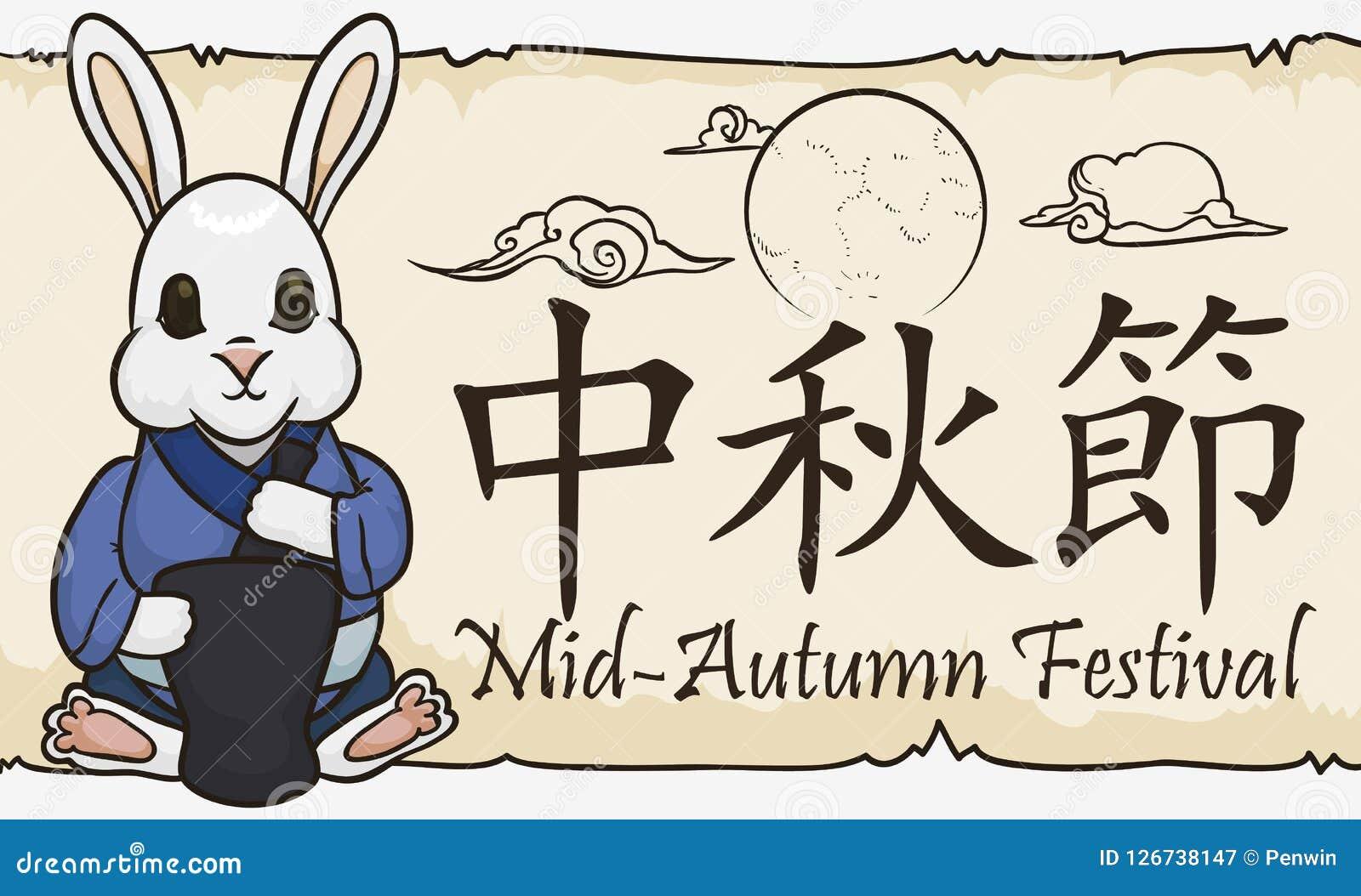 Милый кролик луны подготавливая элексиры в фестивале Средний-осени, иллюстрации вектора