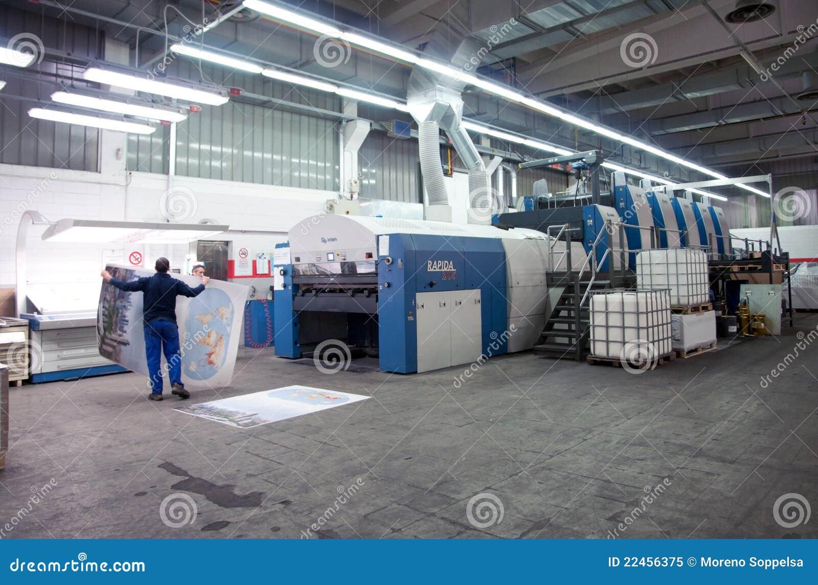 мир печати смещения атласа самый большой
