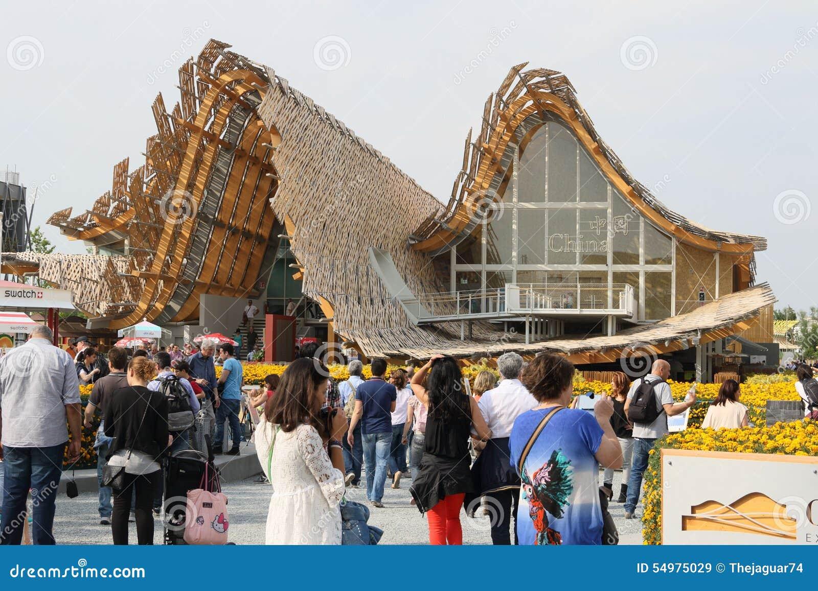 Милан павильона Китая, экспо 2015 Милана