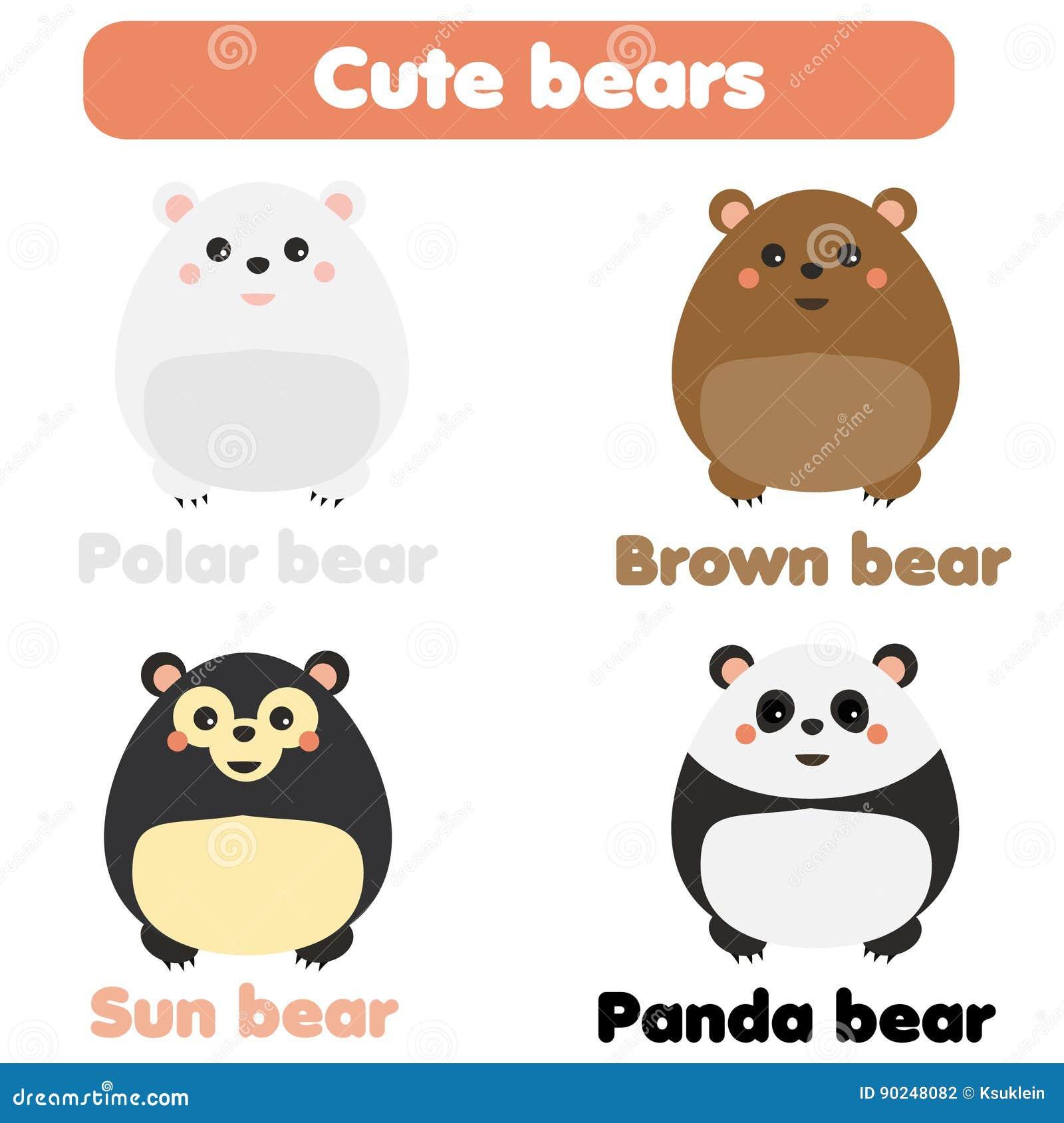 Милые медведи kawaii Дети вводят в моду, изолированные элементы дизайна, вектор Комплект приполюсных, коричневых, солнца и панды
