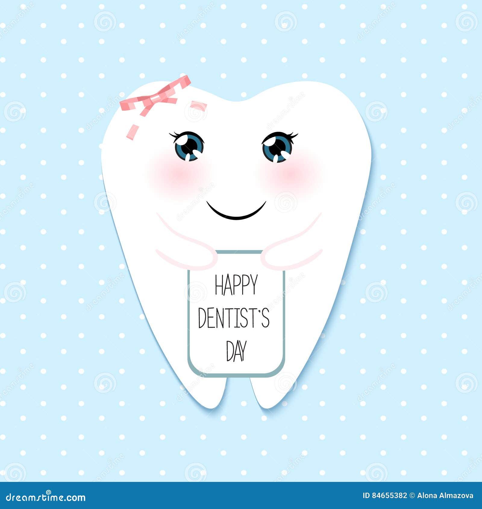 Милый день дантиста поздравительной открытки счастливый