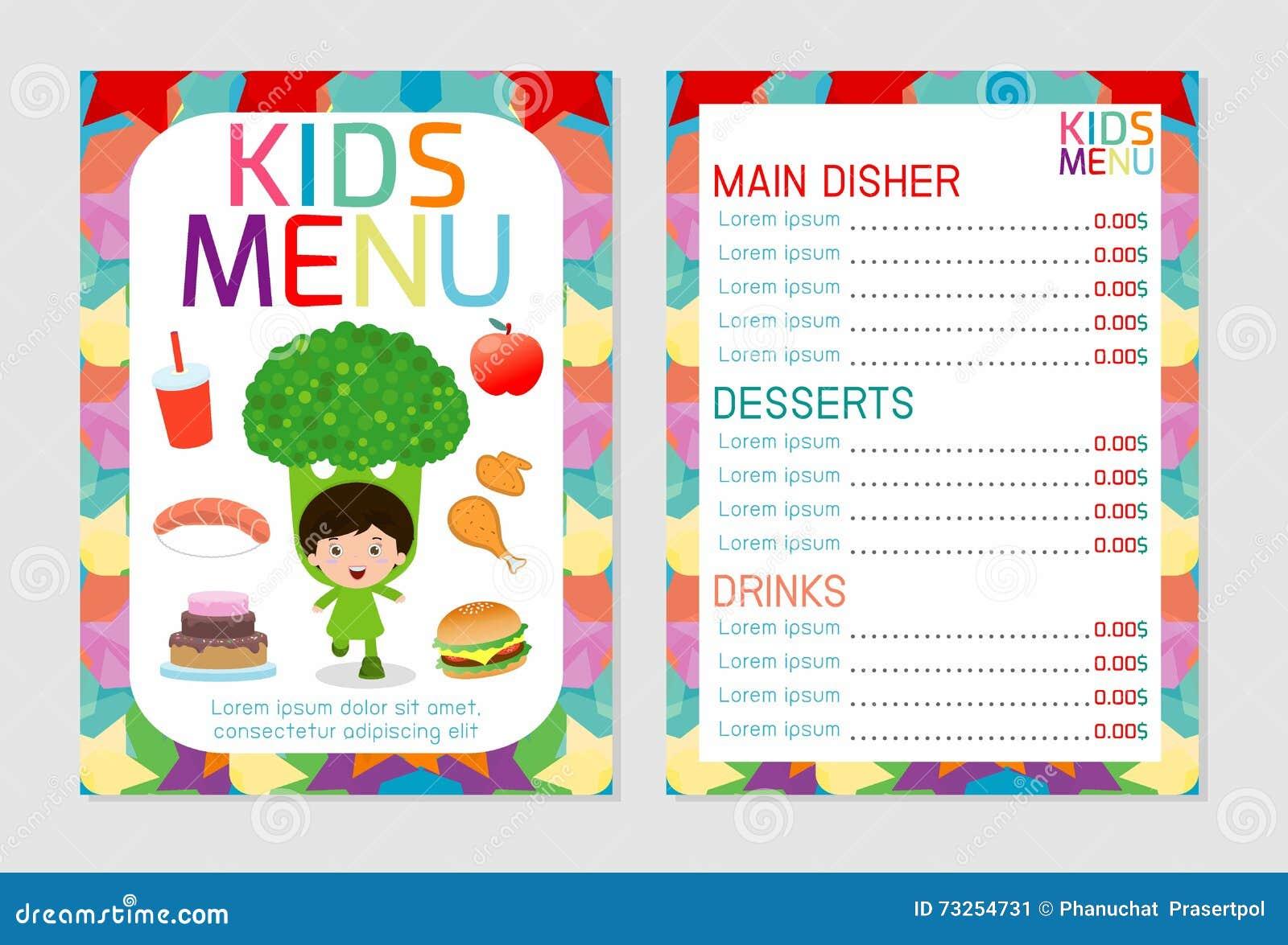 меню картинка для детей