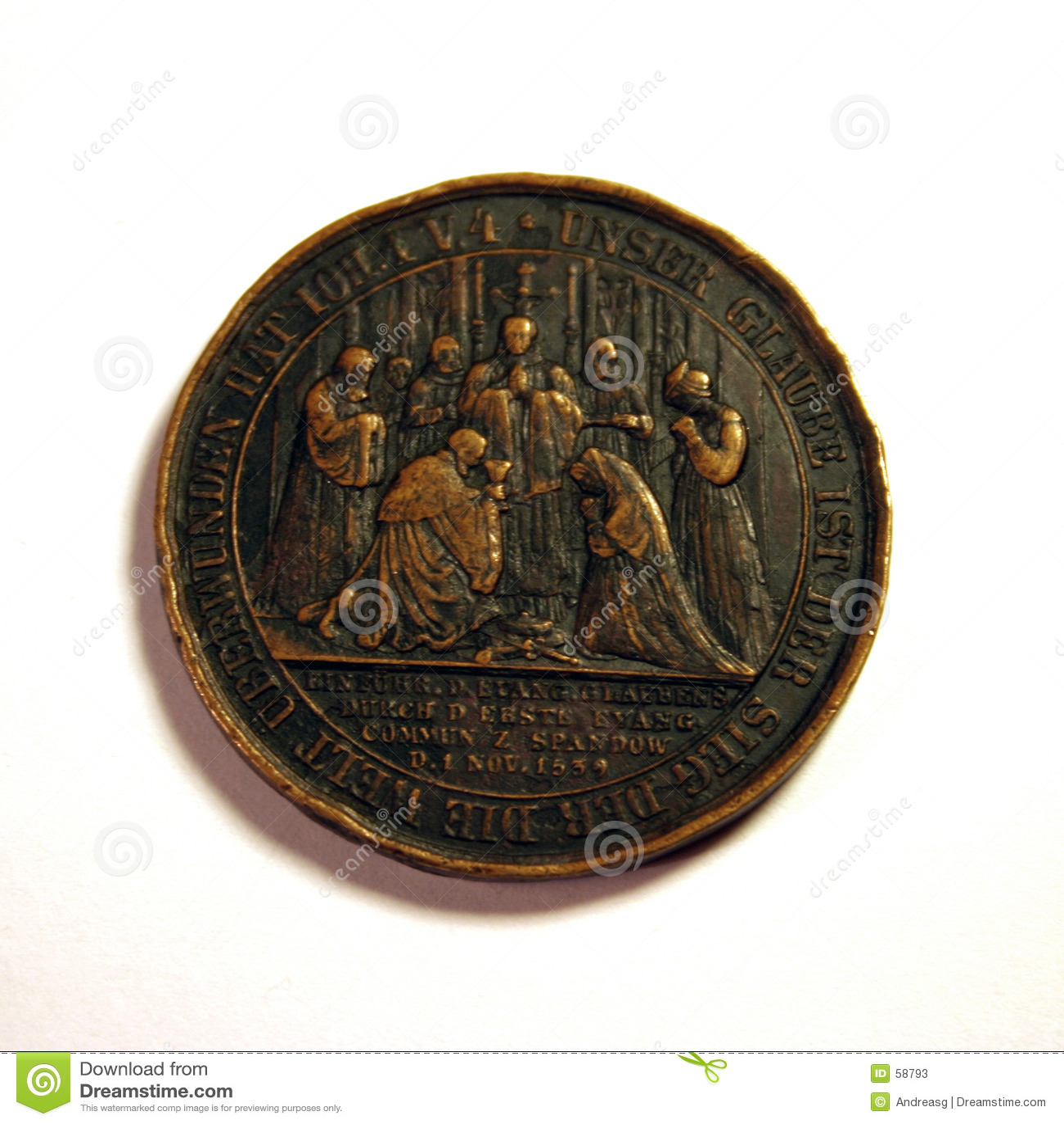 монетка 2 старая