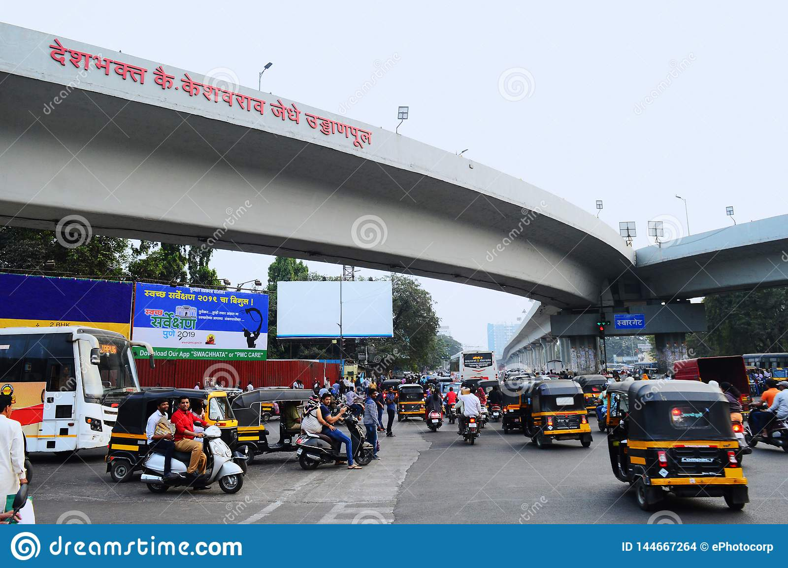 Мост Deshbhakta Keshavrao Jedhe, Swargate, Пуна, Индия