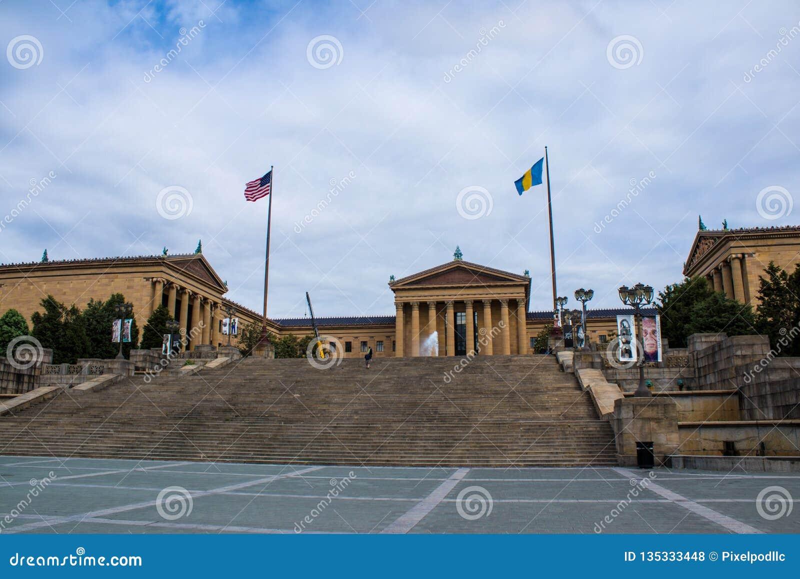 Музей изобразительных искусств Филадельфии