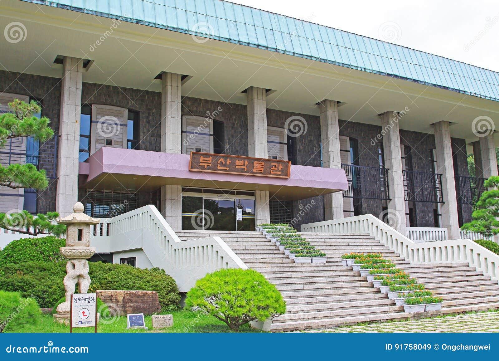 Музей Кореи Пусана