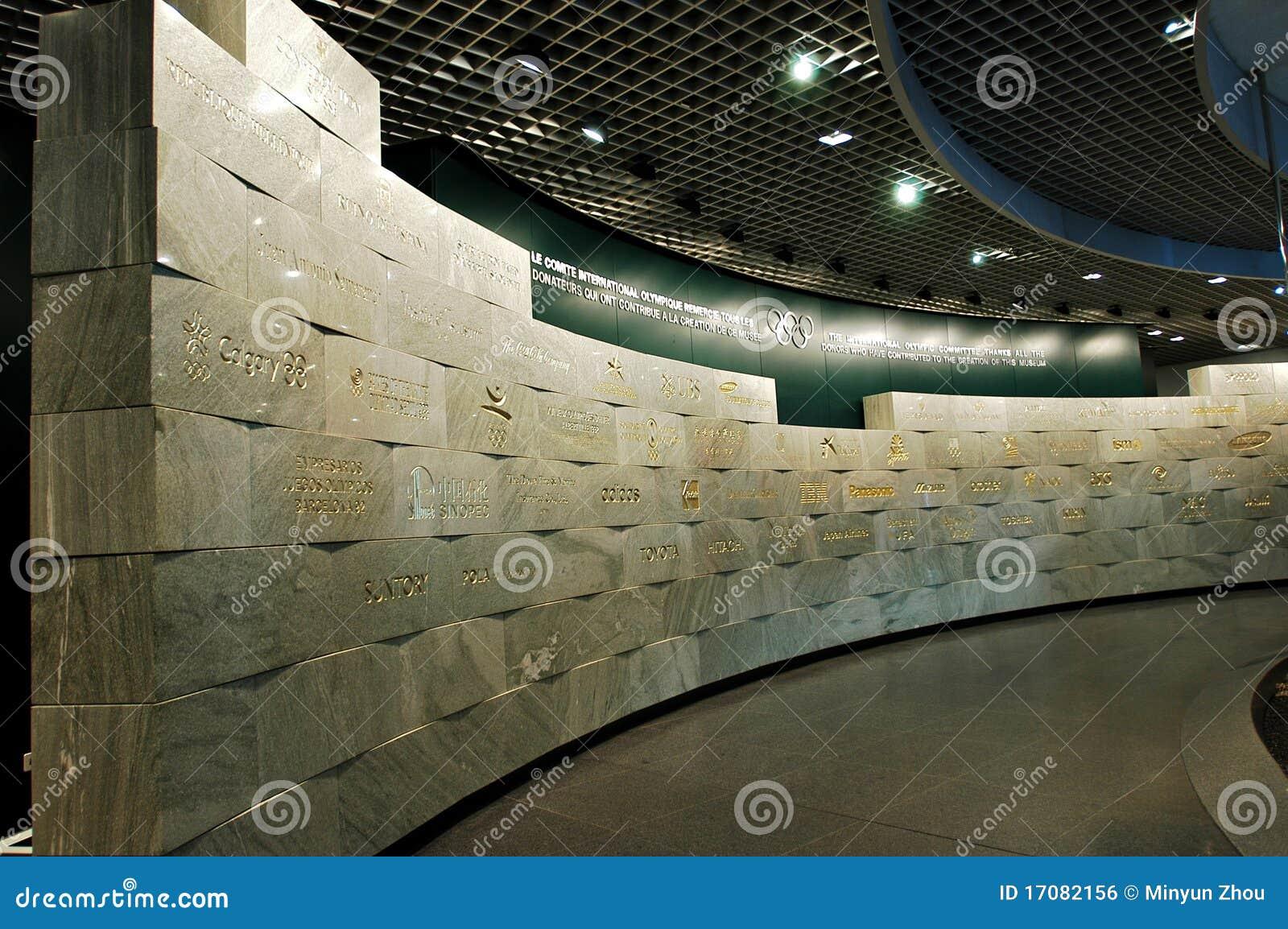 музей олимпийская Швейцария lausanne