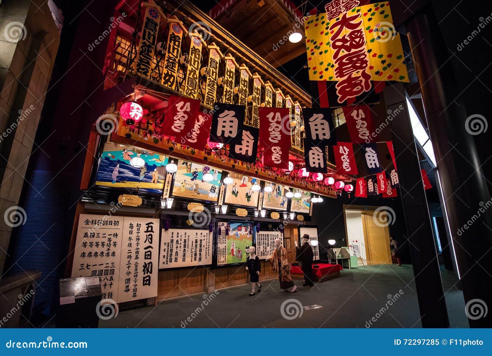 Download Музей Осака истории редакционное изображение. изображение насчитывающей cityscape - 72297285