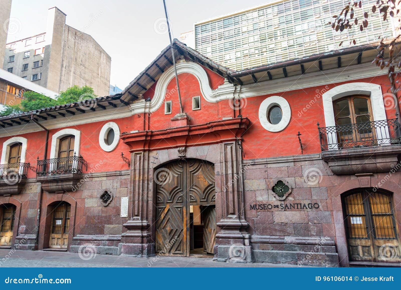 Музей Сантьяго