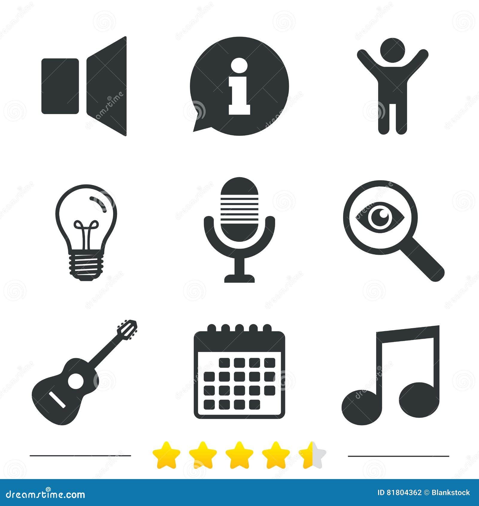 Музыкальный значок элементов Микрофон, ядровый диктор