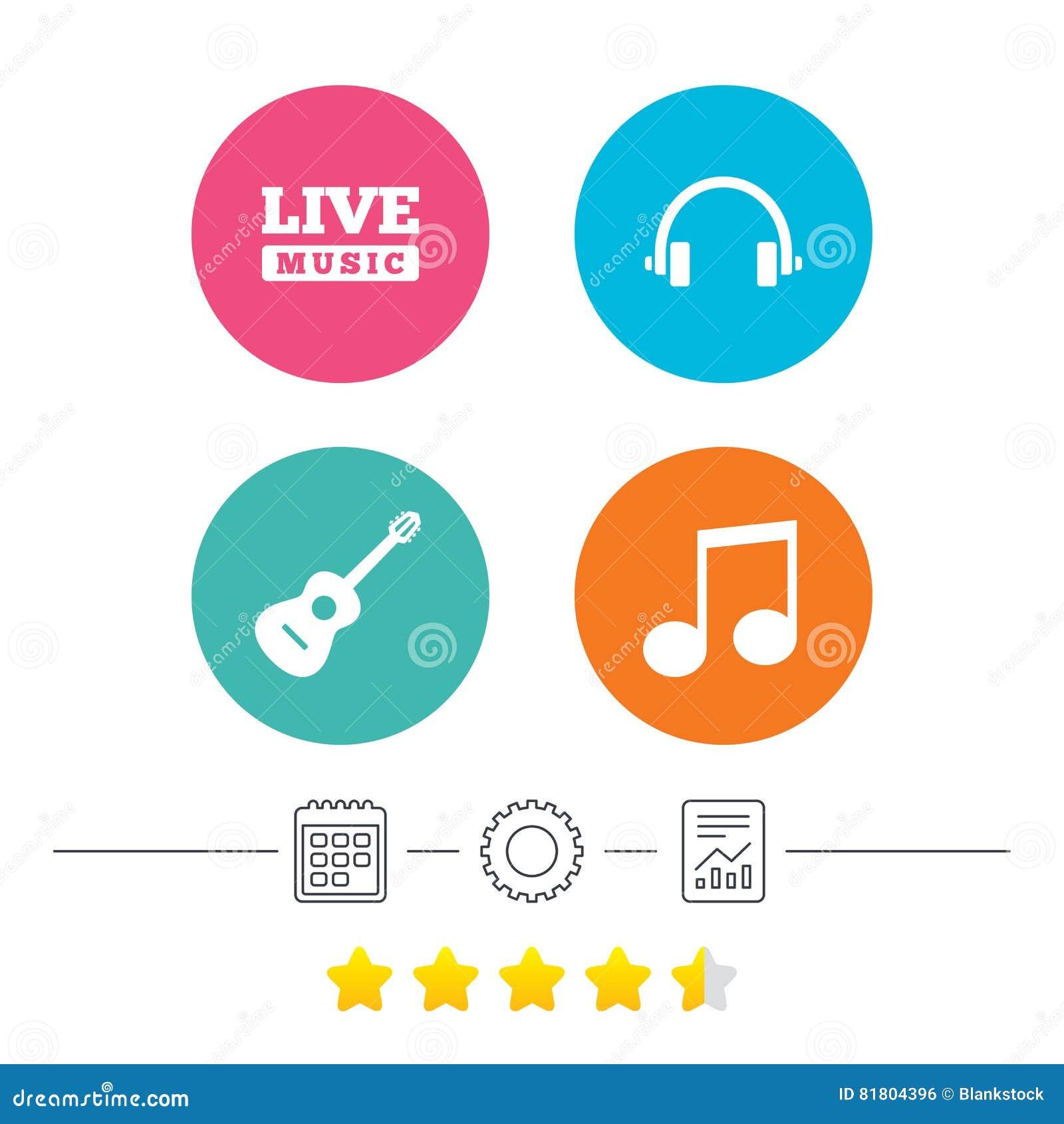 Музыкальный значок элементов Примечание и гитара музыки