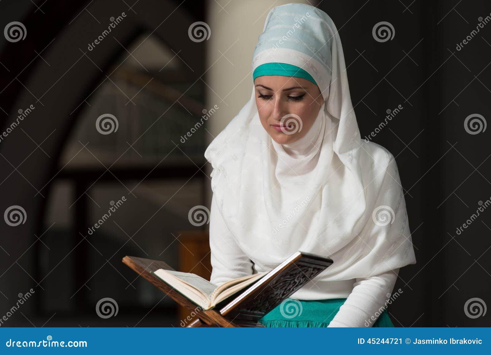 Фото аллаха девушка