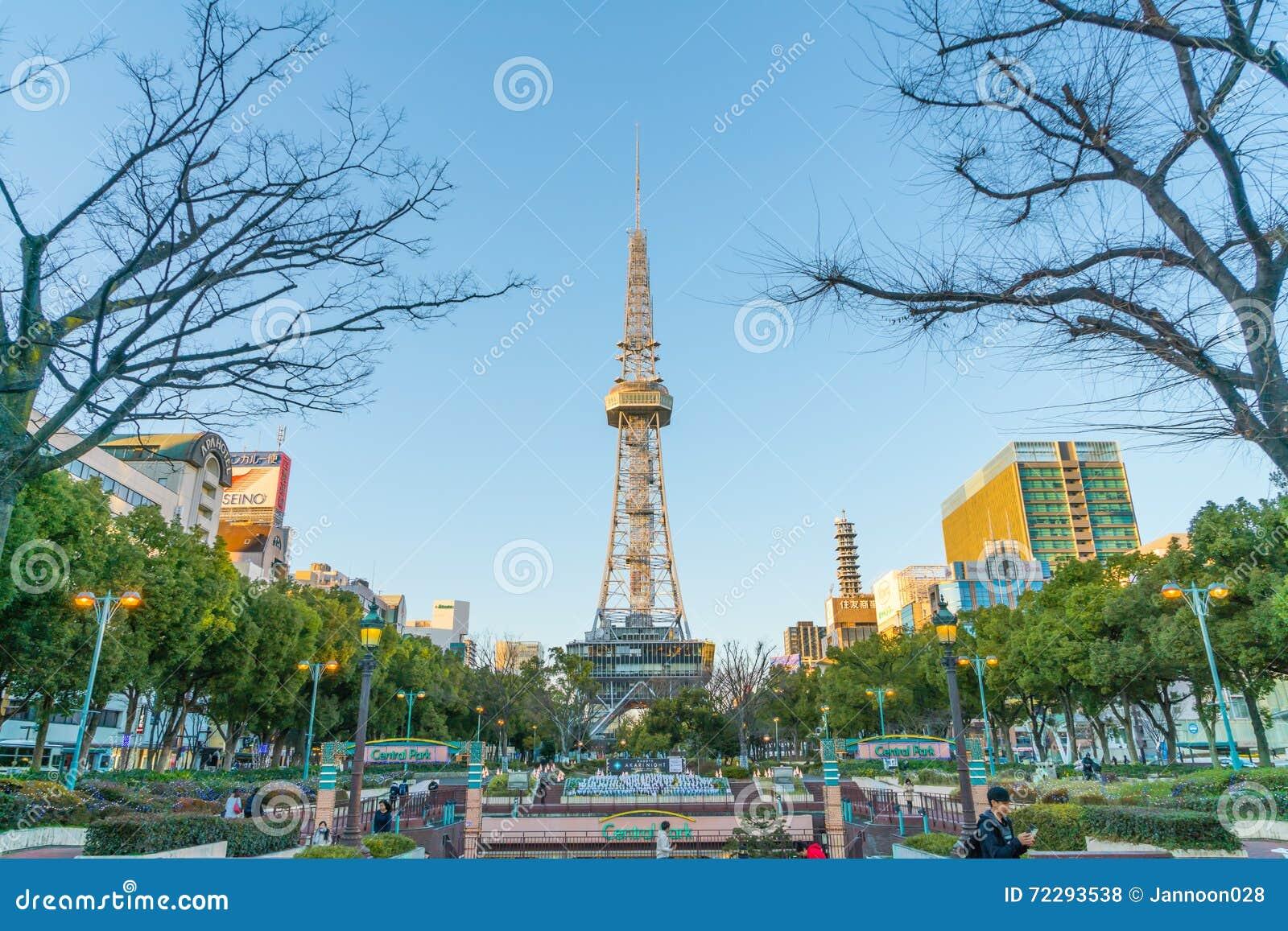 Download НАГОЯ, ЯПОНИЯ - 7-ОЕ ФЕВРАЛЯ: Оазис 21 в Нагое, Японии 7-ого февраля 201 Редакционное Стоковое Фото - изображение насчитывающей финансовохозяйственно, пепельнообразные: 72293538