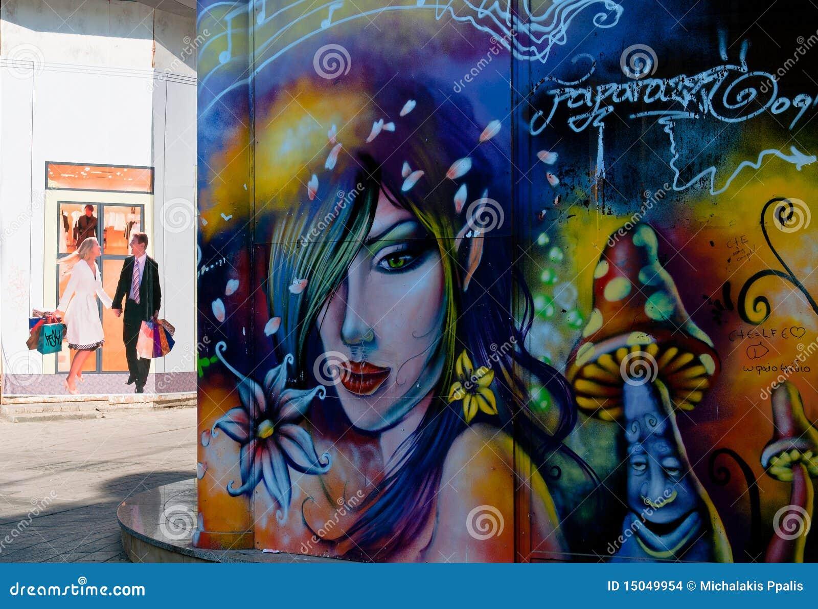 надпись на стенах искусства