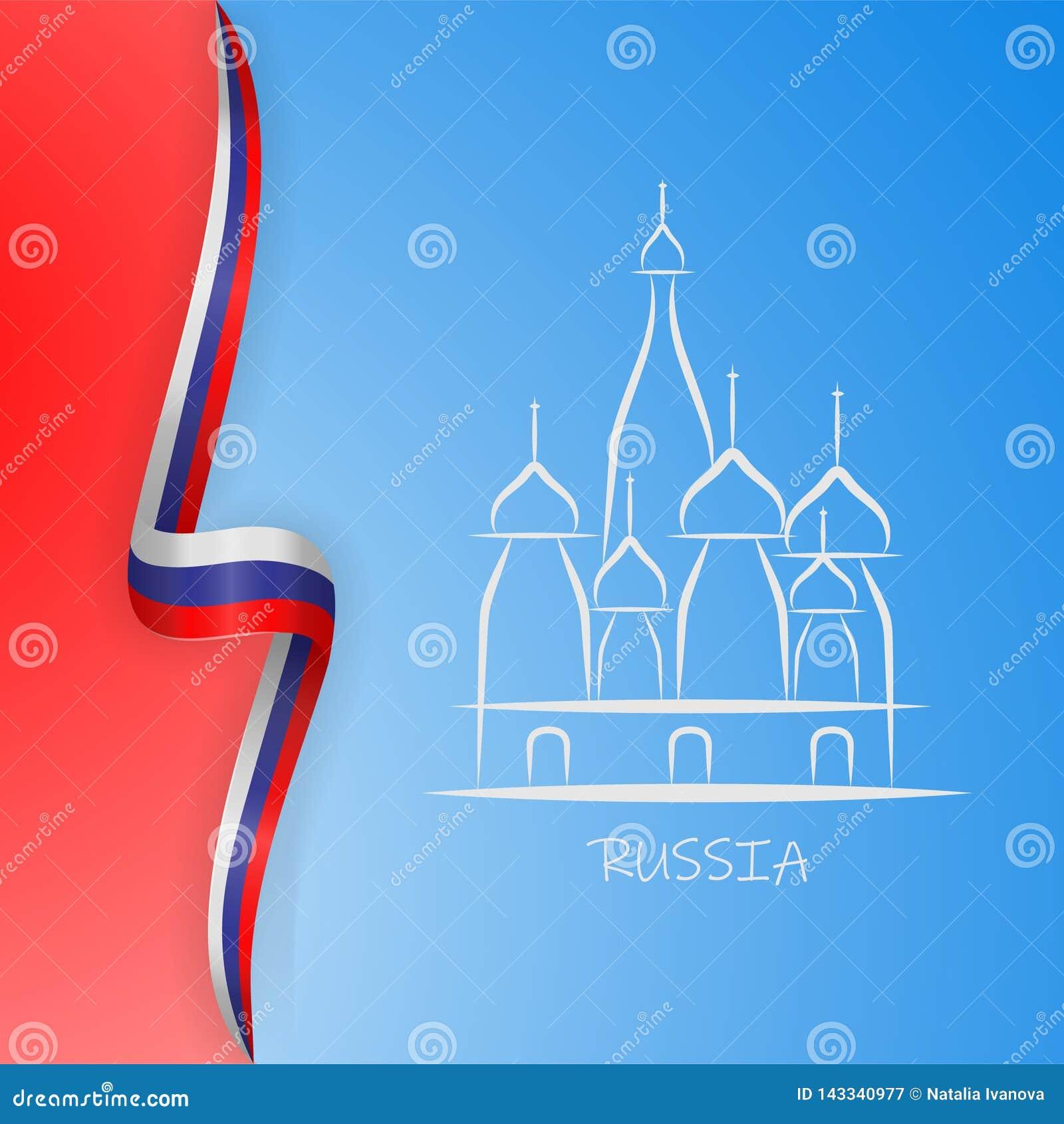 Надпись Россия Москва Кремль иллюстрации и собор базиликов St на предпосылке с флагом России вектор