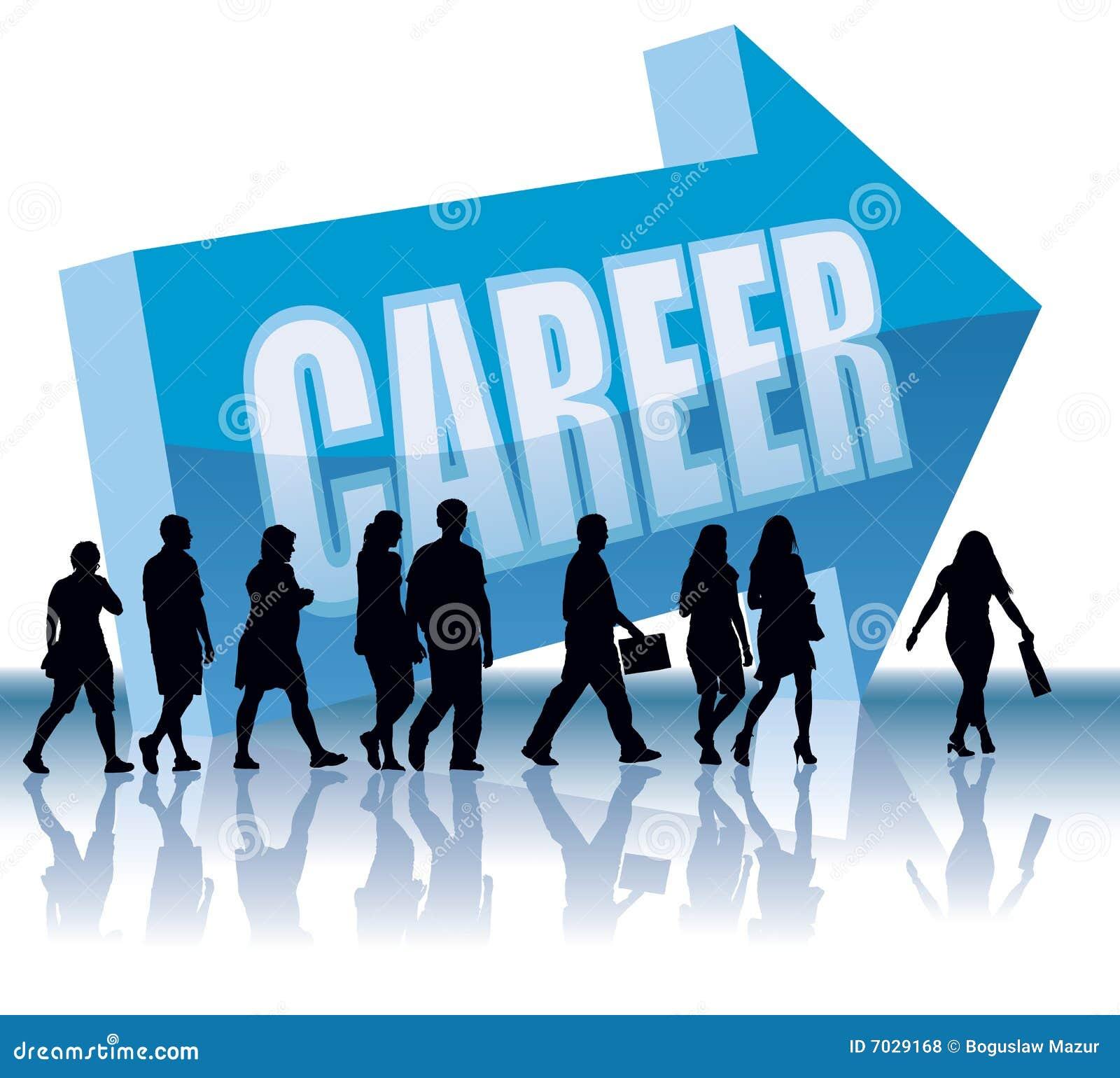направление карьеры