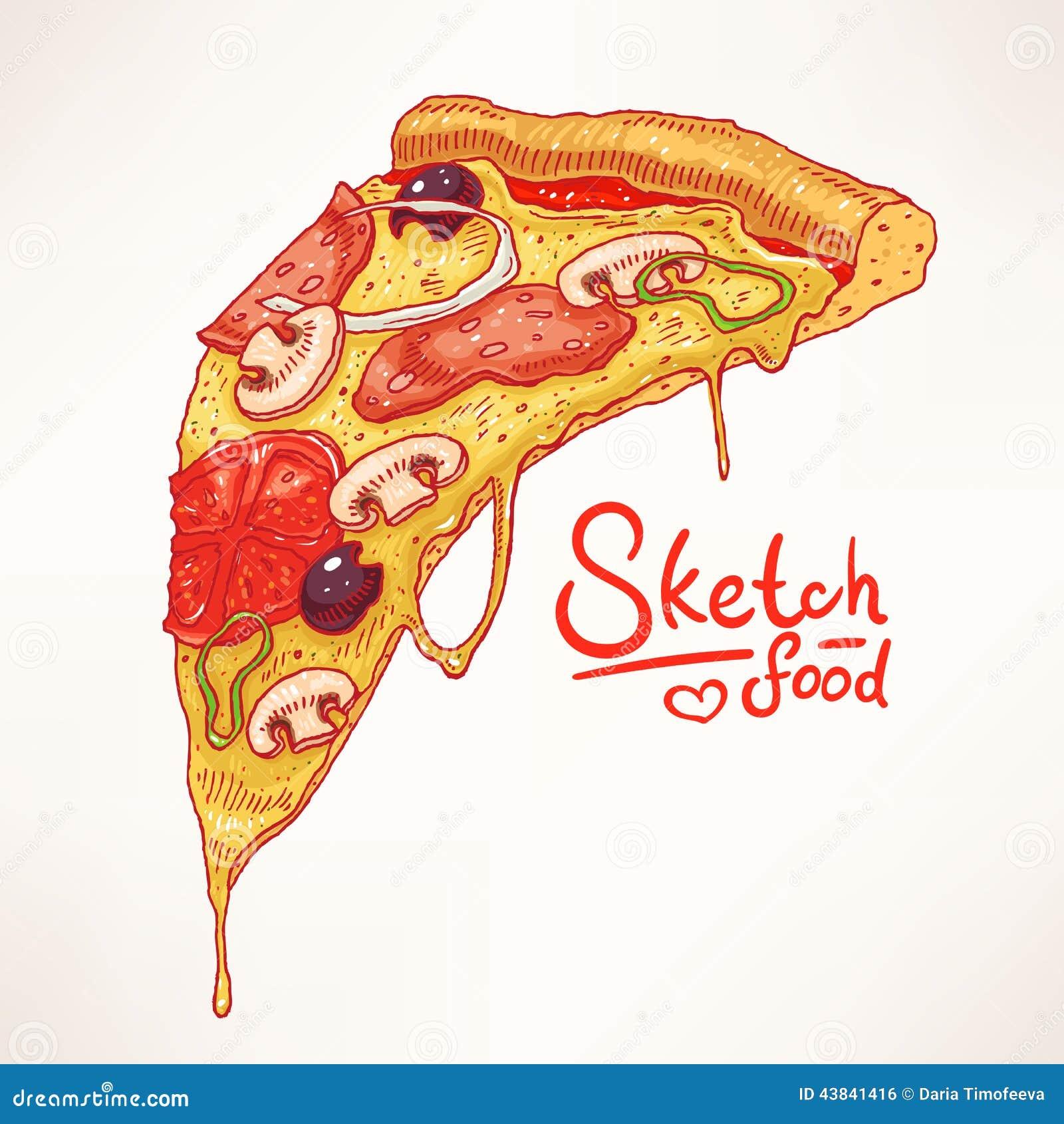 Рисунки кусков пиццы