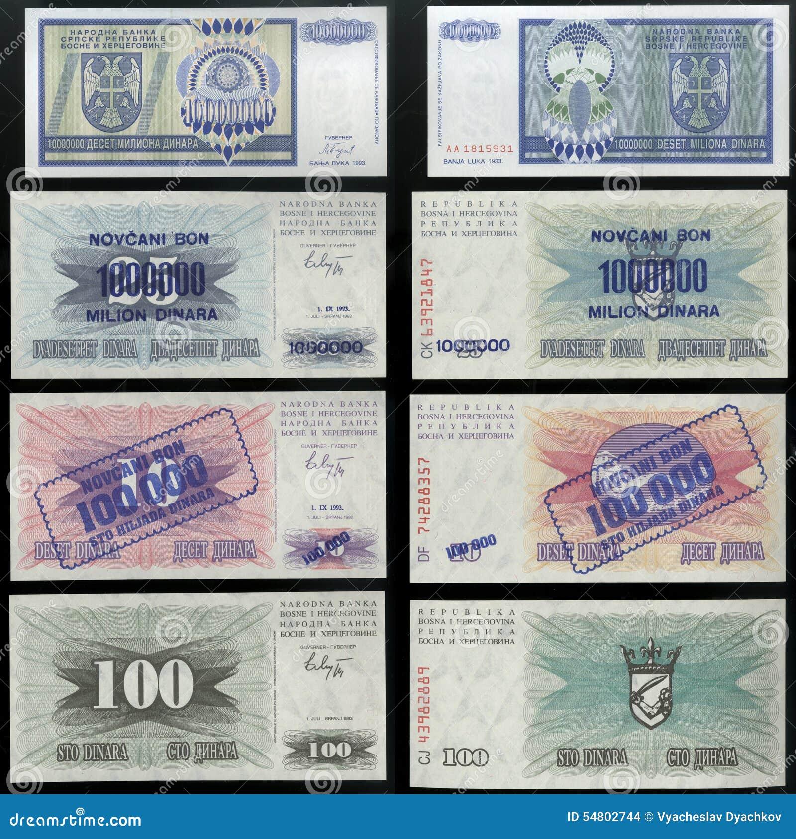 Народный банк динаров банкнот Scanarray 4 Босния и Герцеговина 1992