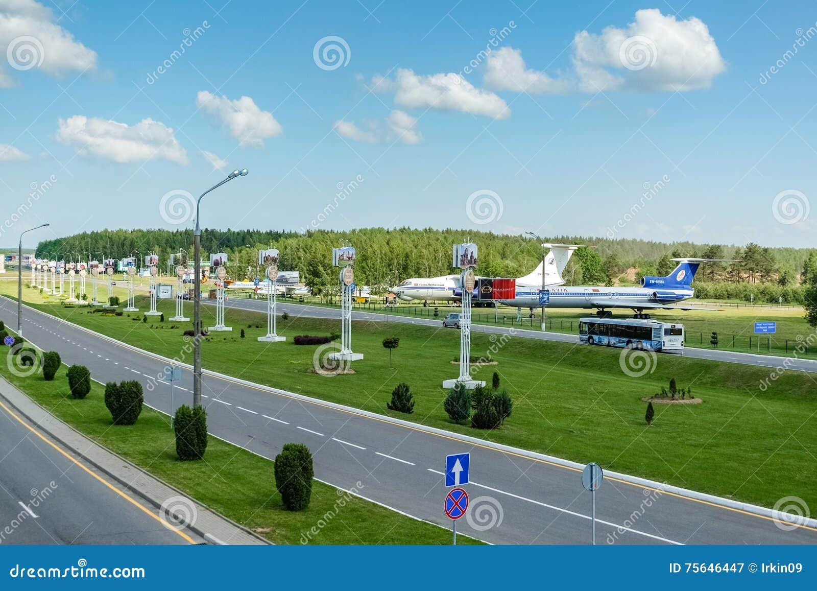 Национальный авиапорт Минск