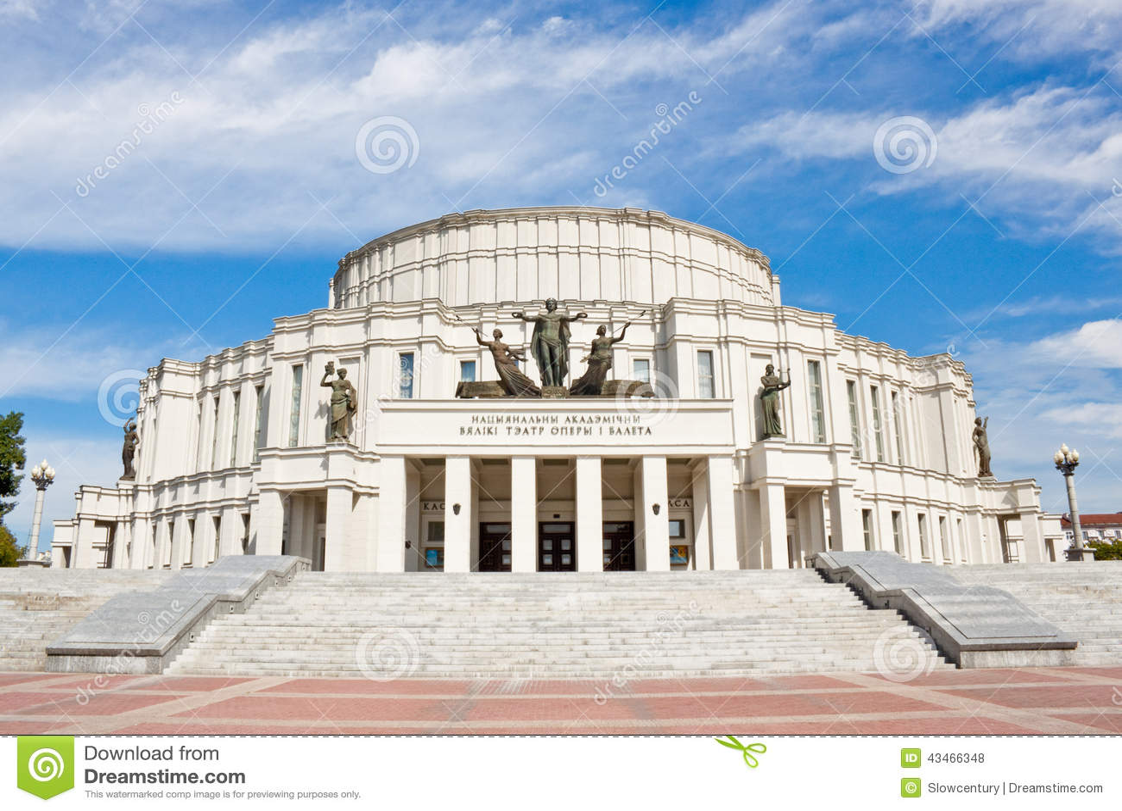 Национальный академичный театр оперы и балета Беларуси