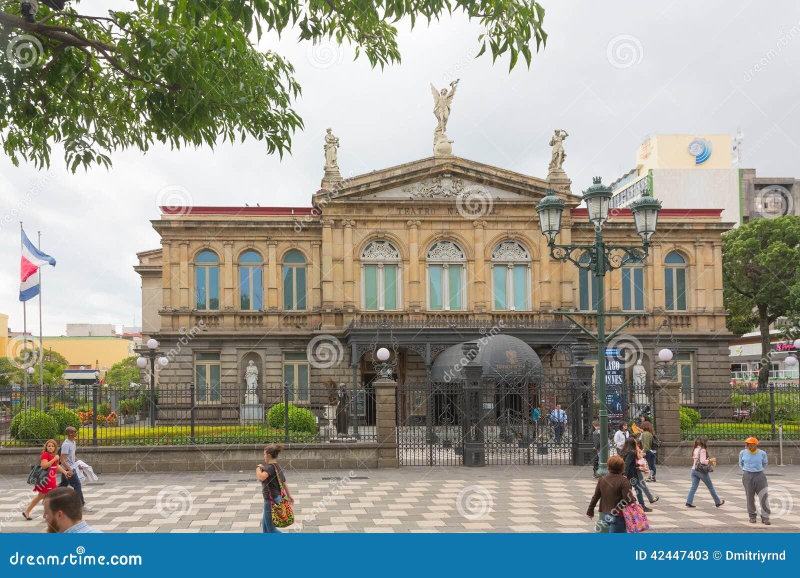 Национальный театр Коста-Рика в Сан-Хосе