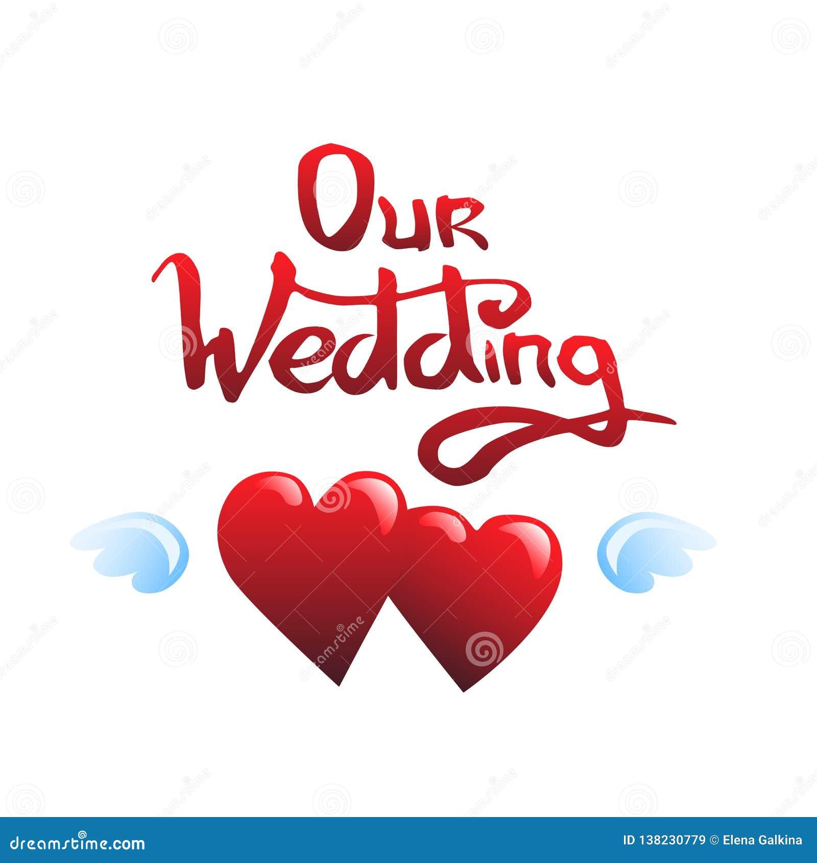 Наши литерность и сердца свадьбы