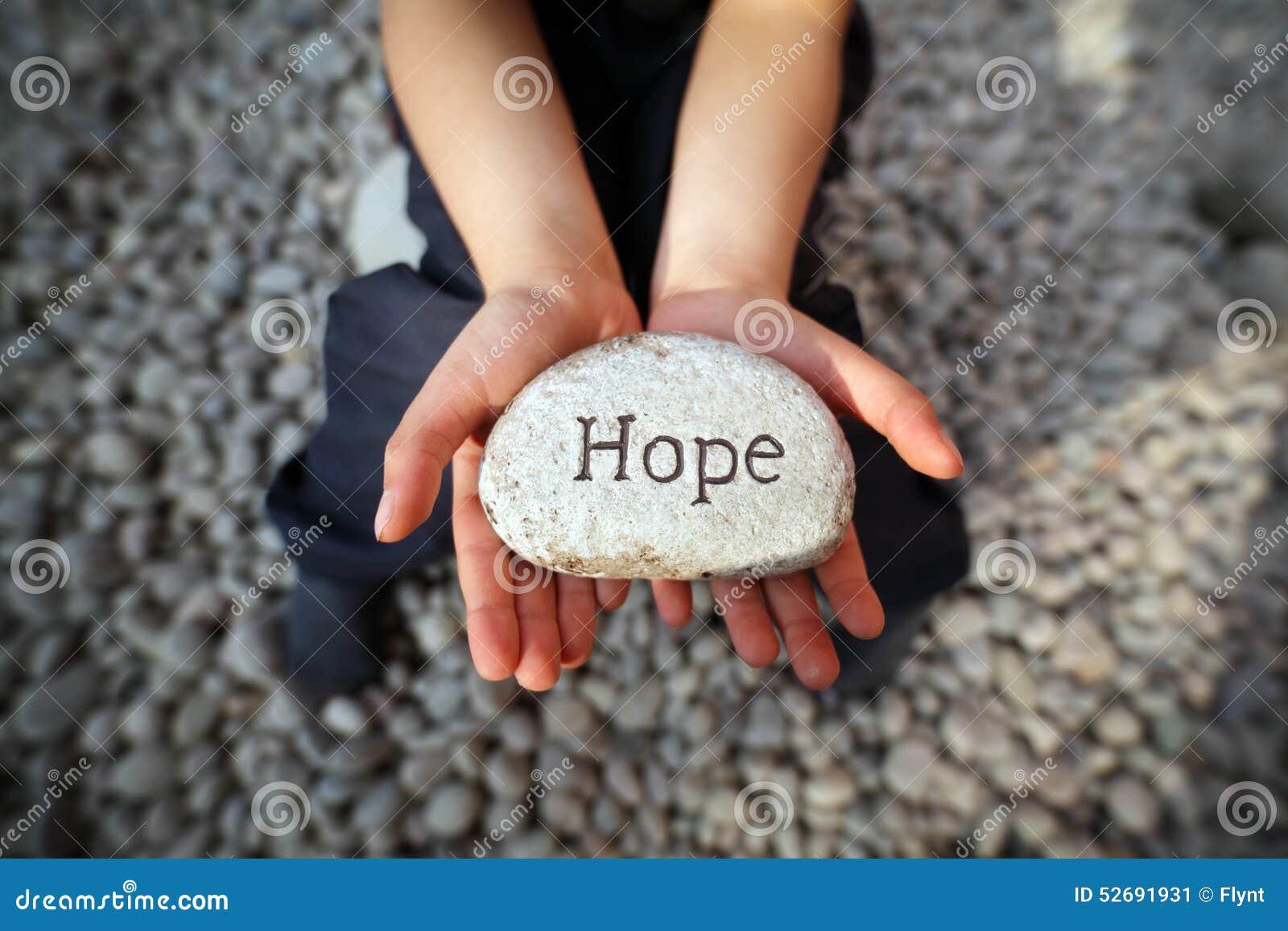 Надежда ребенка