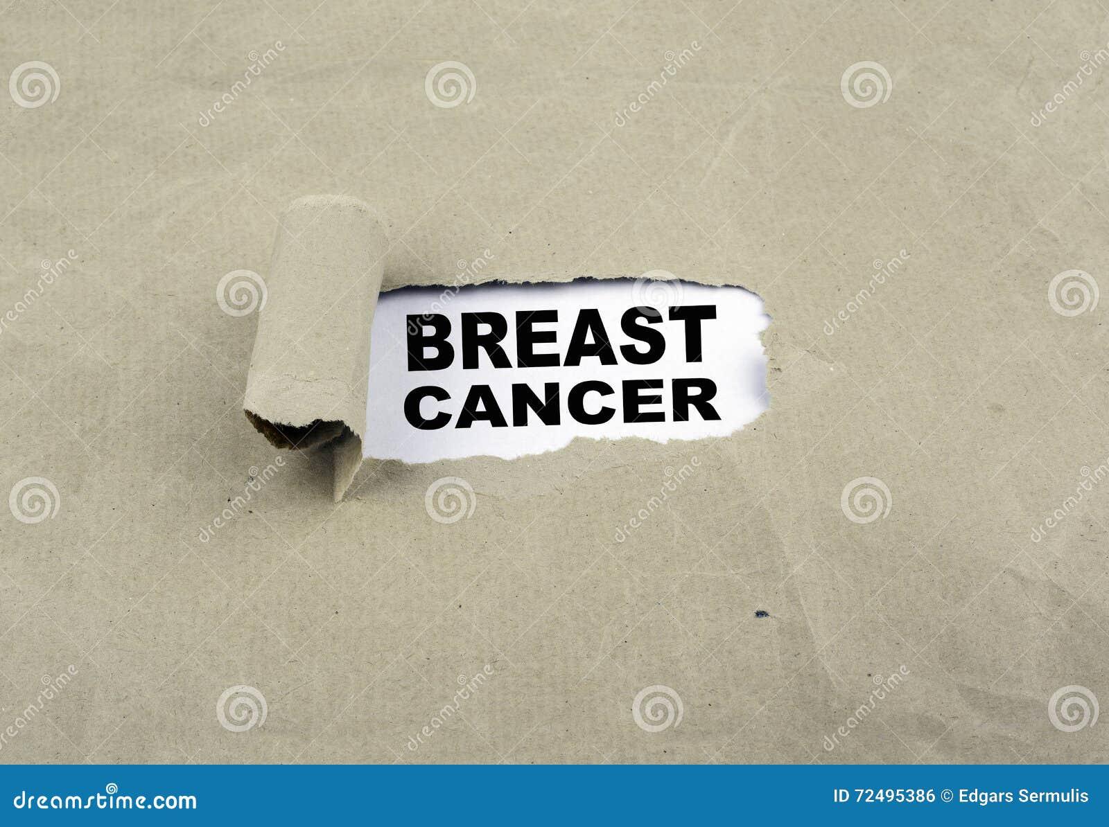 Раком со старой фото 805-823