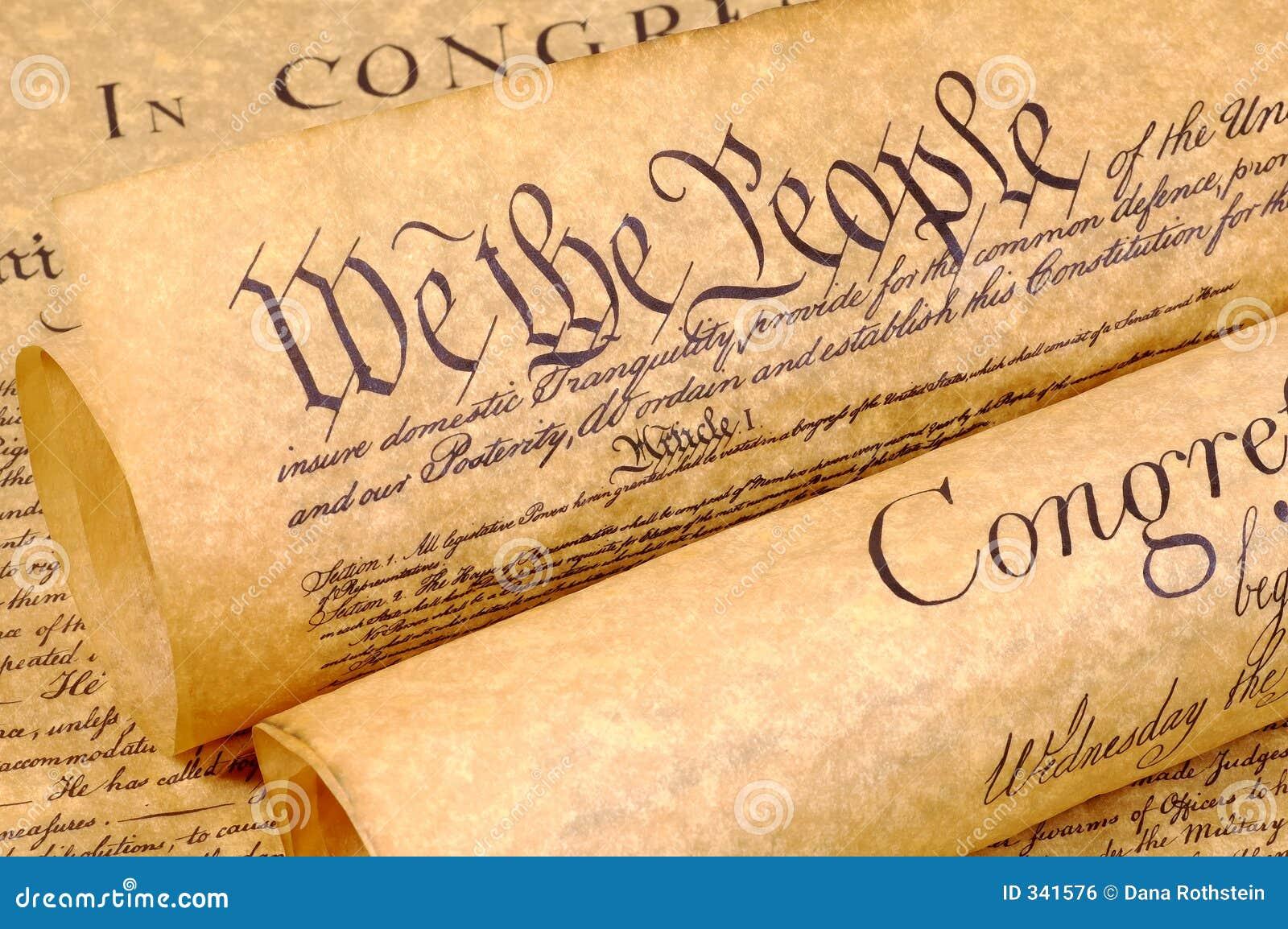 независимость объявления
