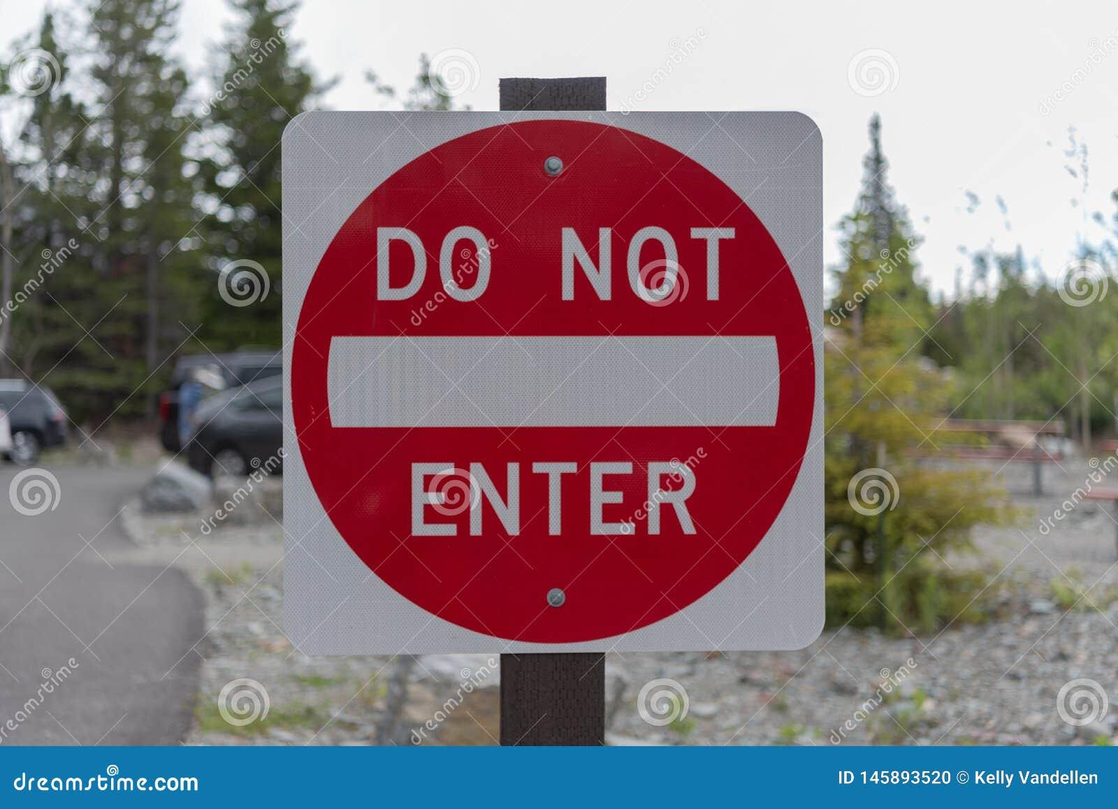 Не впишите знак