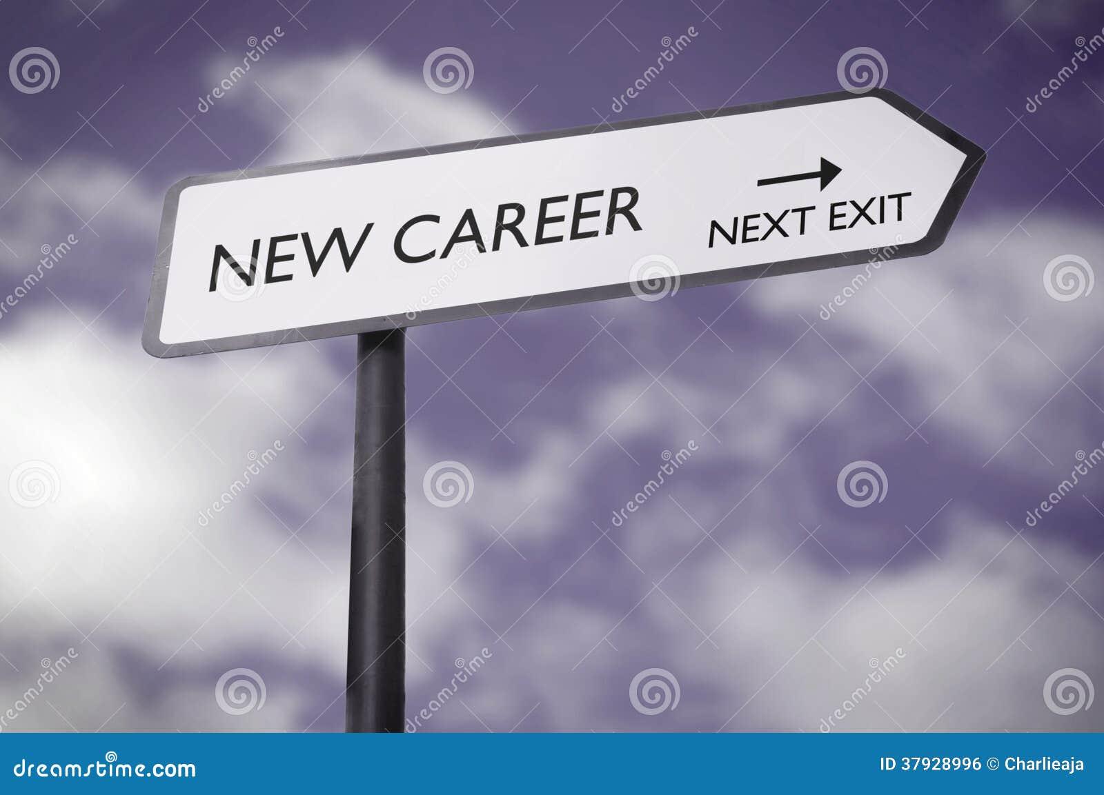 Новая карьера