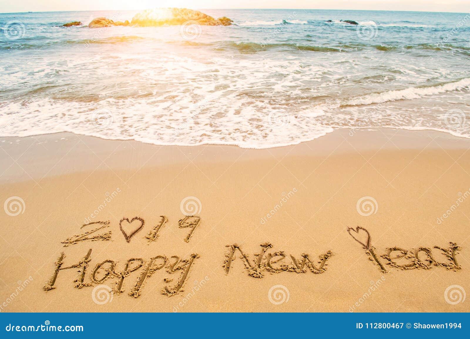 Новый год 2019 на море