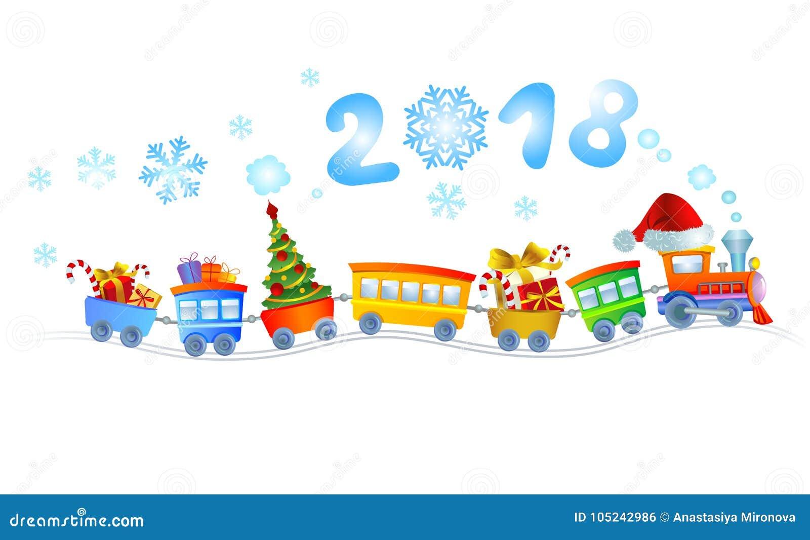 новый год поезда