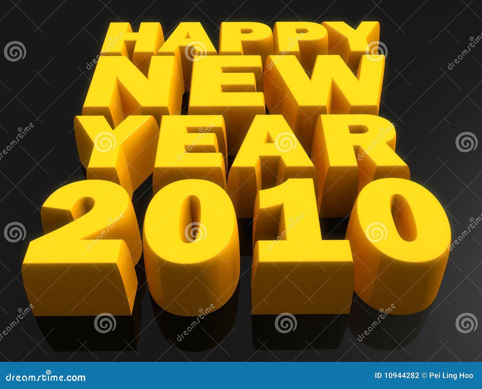 Новый Год принципиальной схемы счастливое