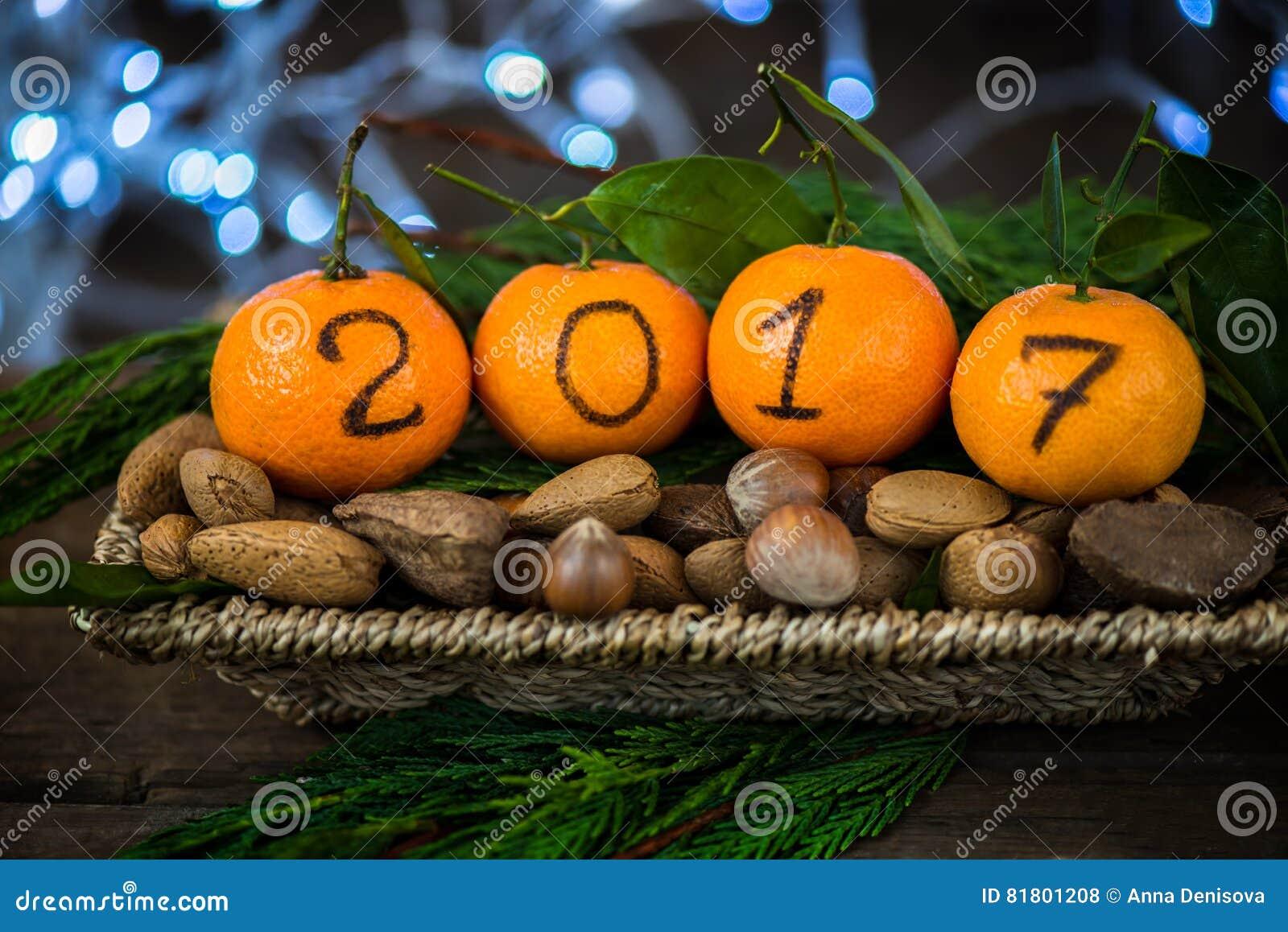 Новый Год 2017 приходя концепция