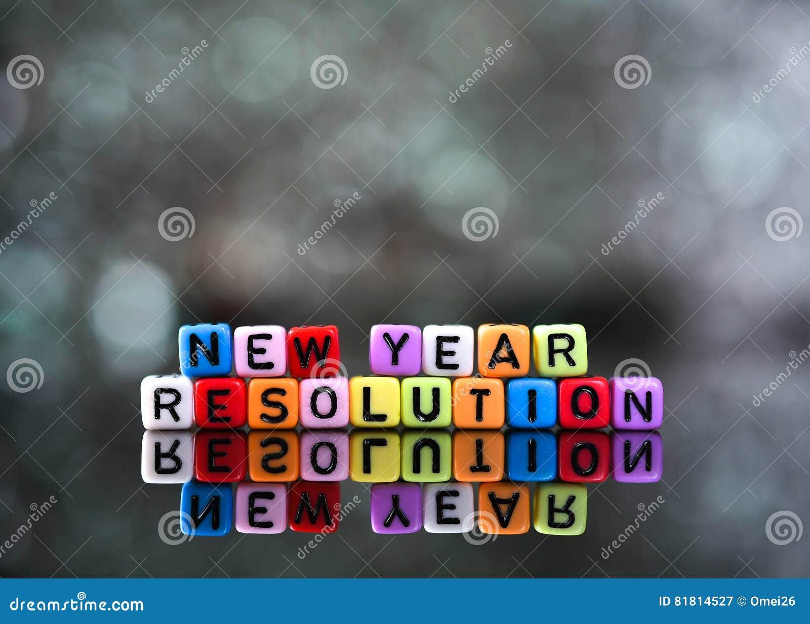 новый год разрешения