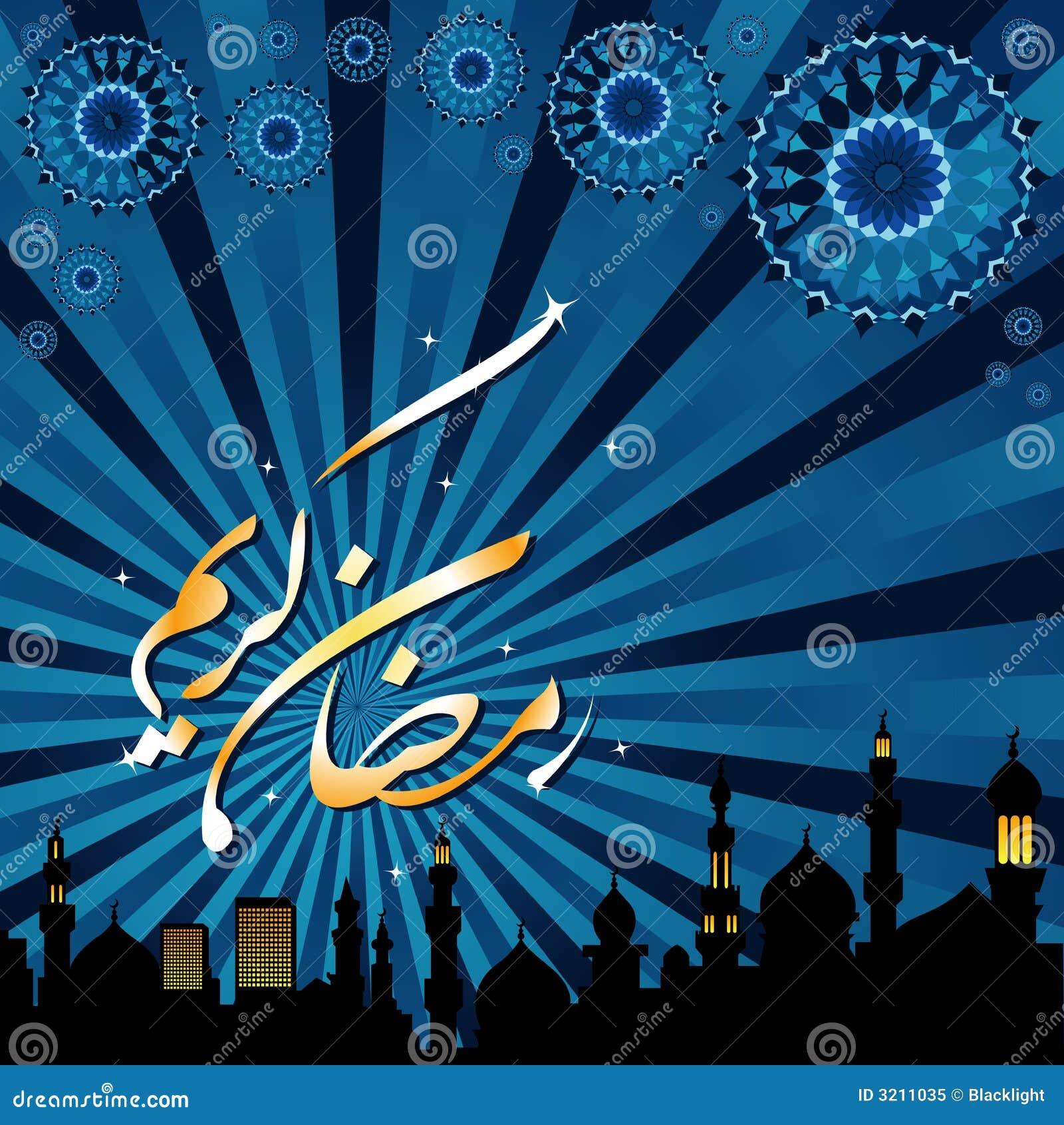 ноча ramadan