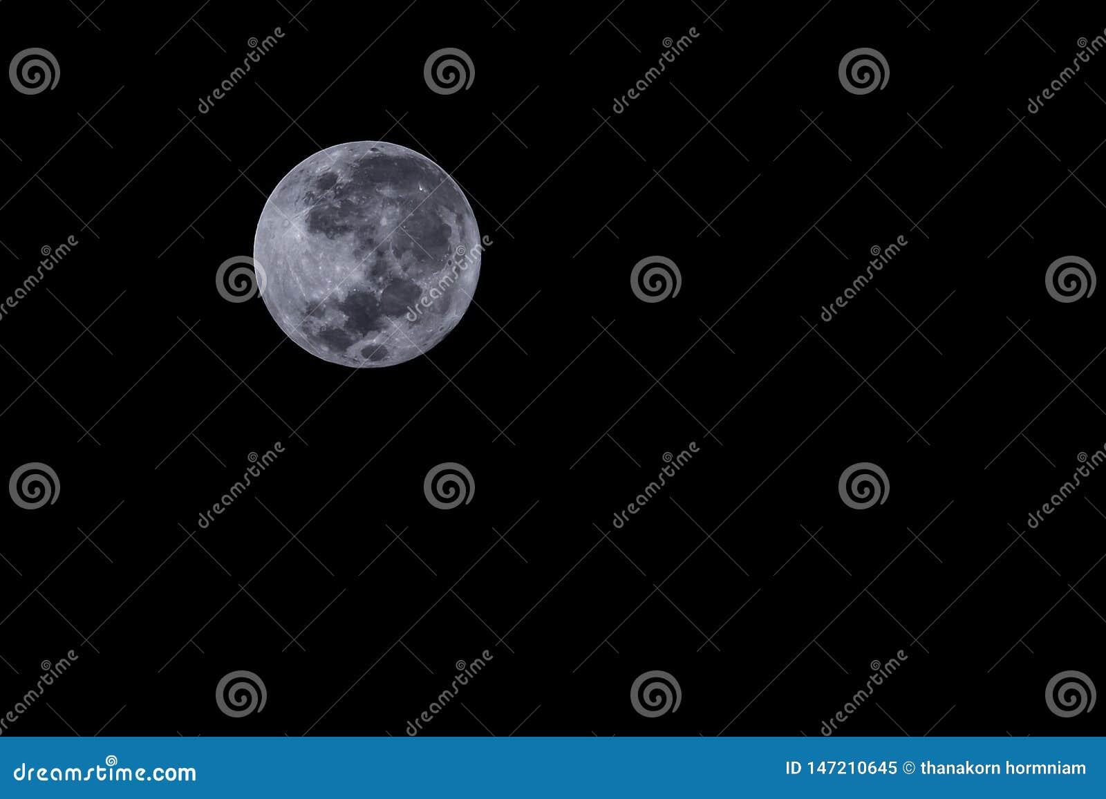 Ночь луны