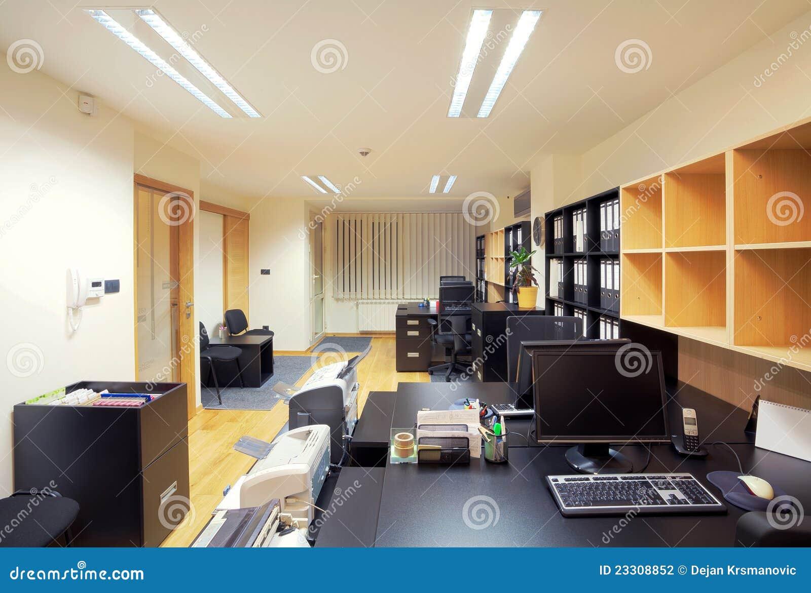 нутряной офис