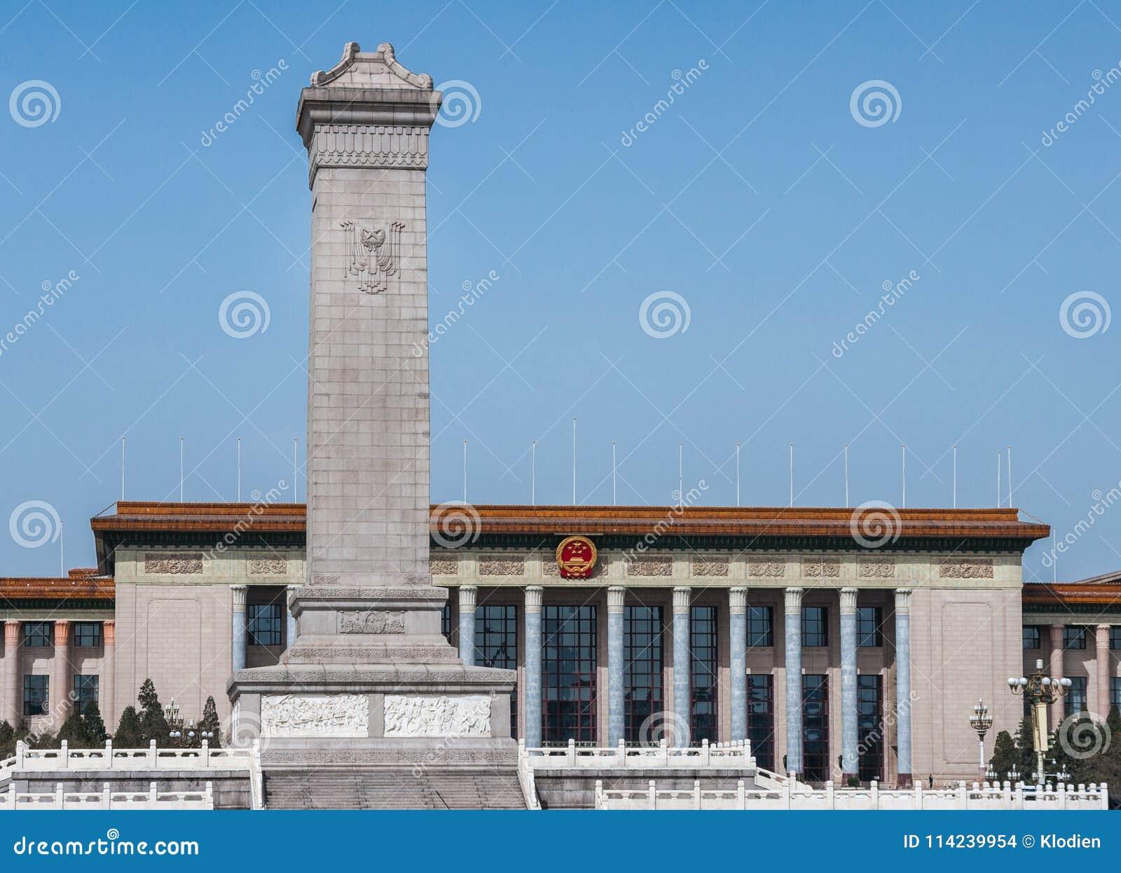 Обелиск военного мемориала на квадрате Tienanmen, Пекине Китае