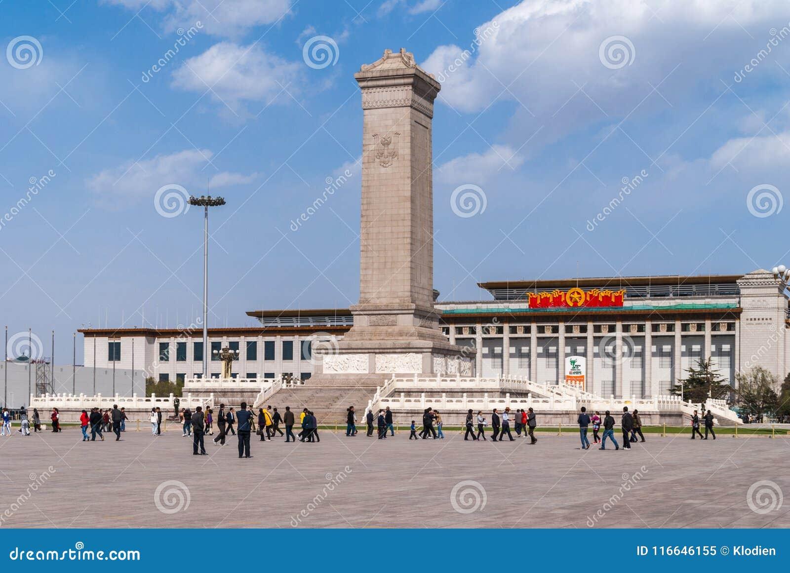Обелиск военного мемориала на площади Тиананмен, Пекине Китае