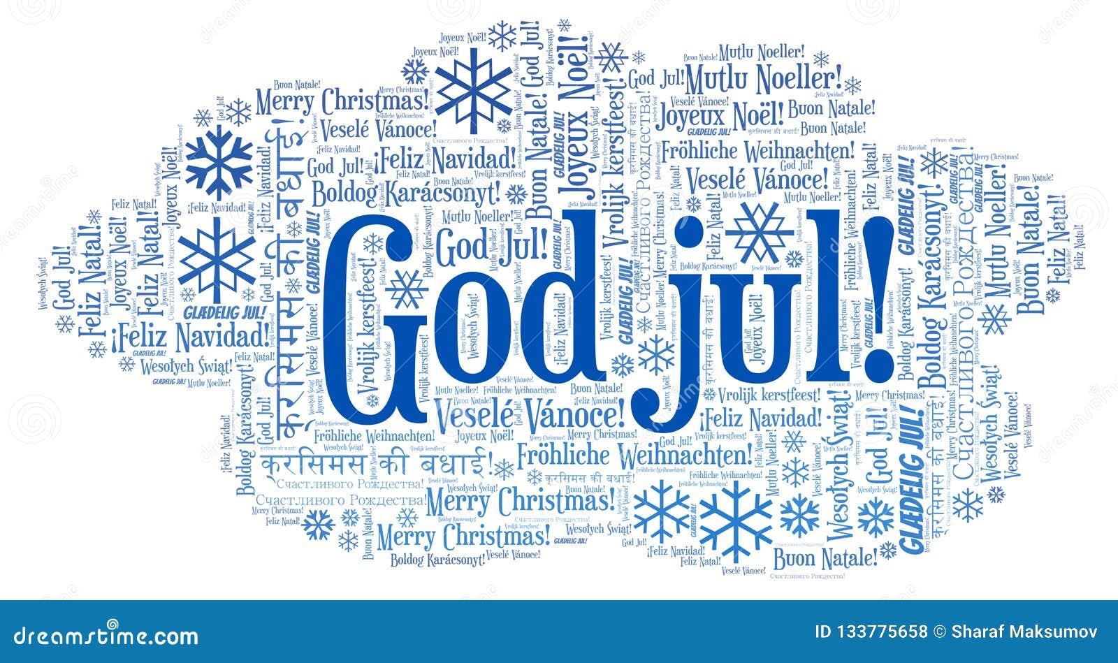 Облако слова июля бога - веселое рождество на норвежском языке и других различных языках