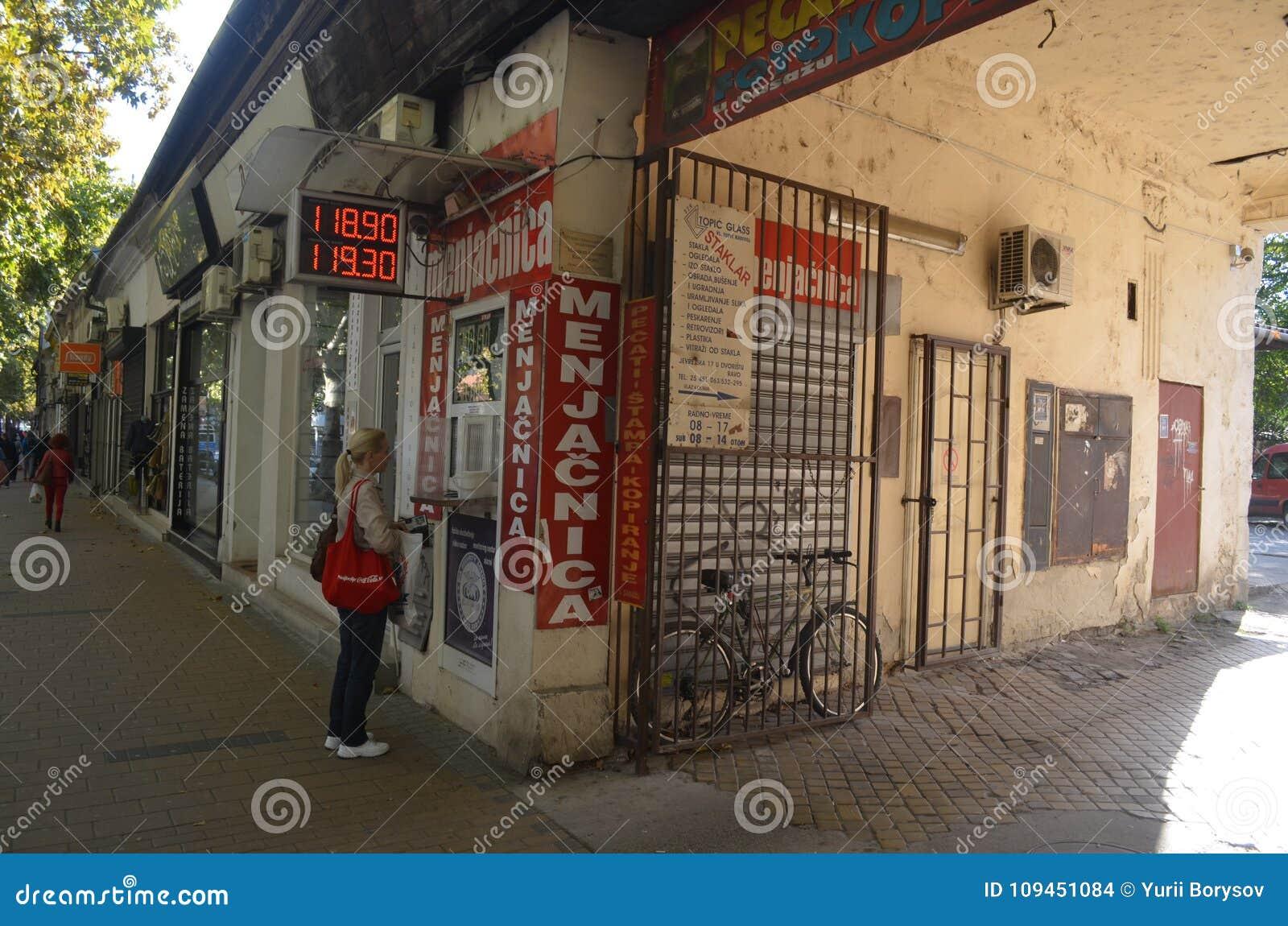 Обмен, Novi унылое, Сербия