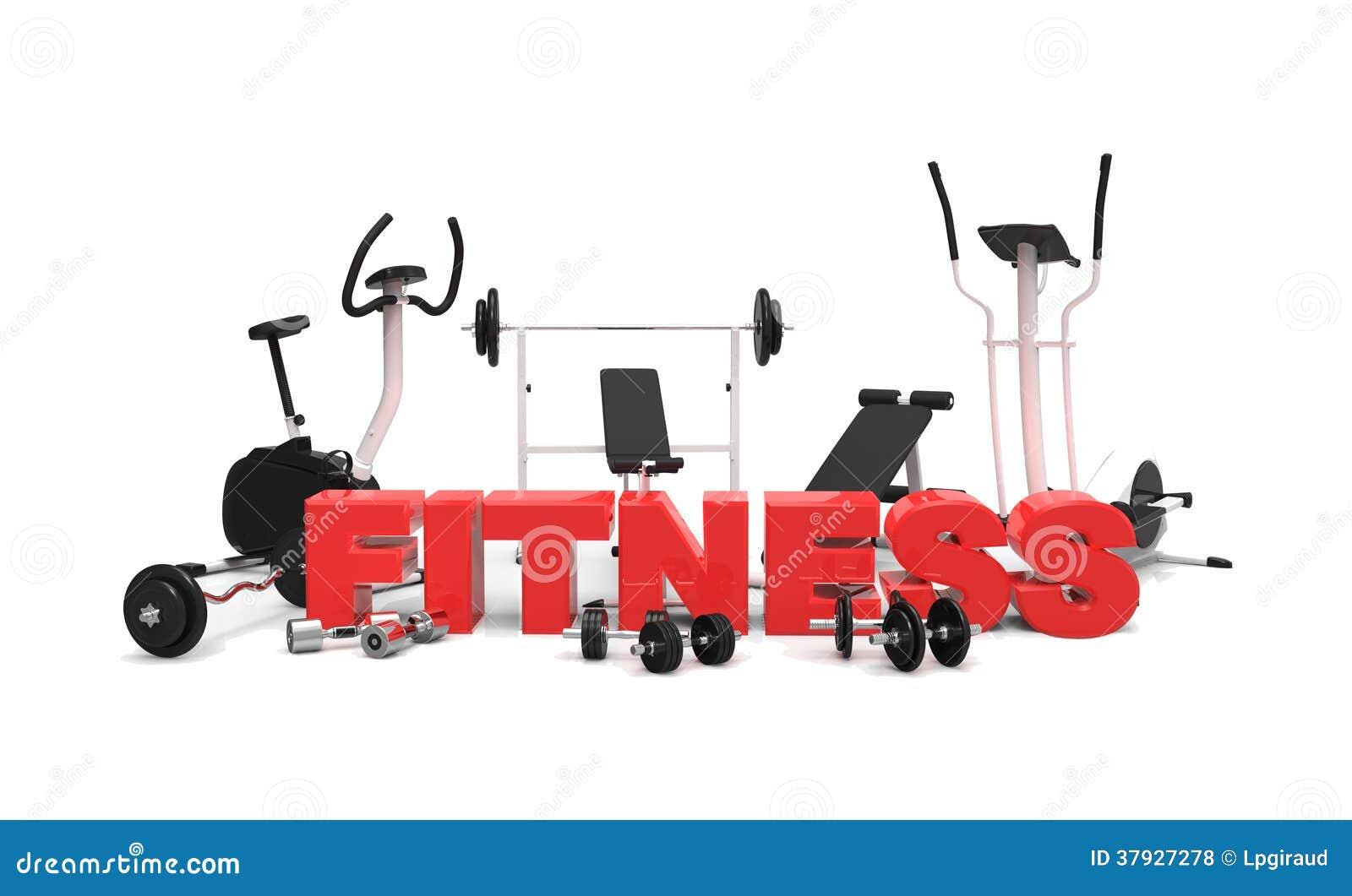 Оборудование 2 фитнеса