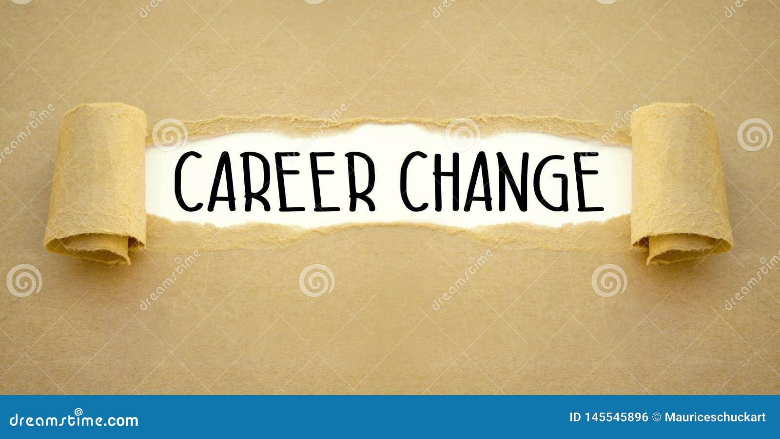 Обработка документов с изменением карьеры