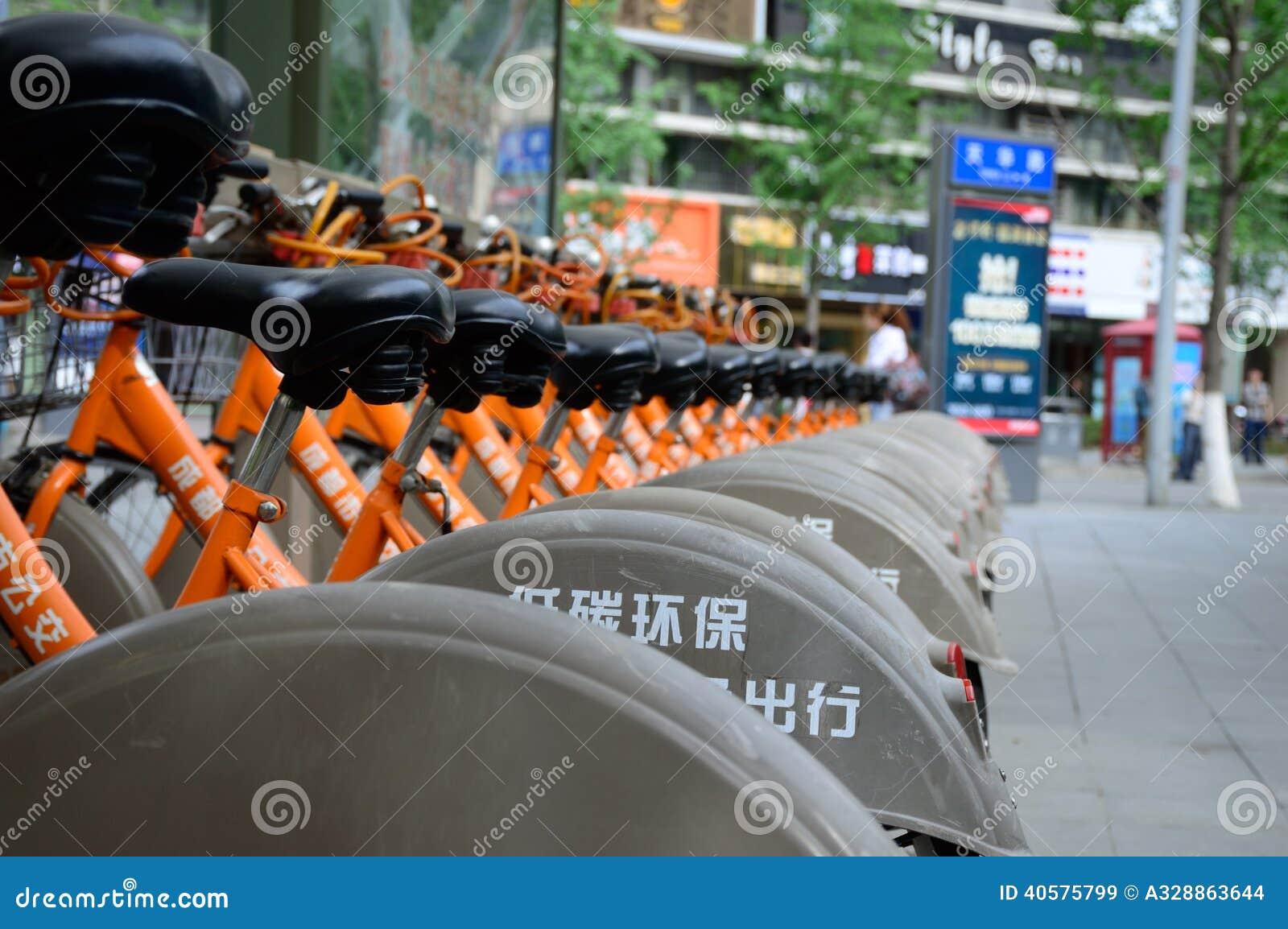 Общественный велосипед Чэнду