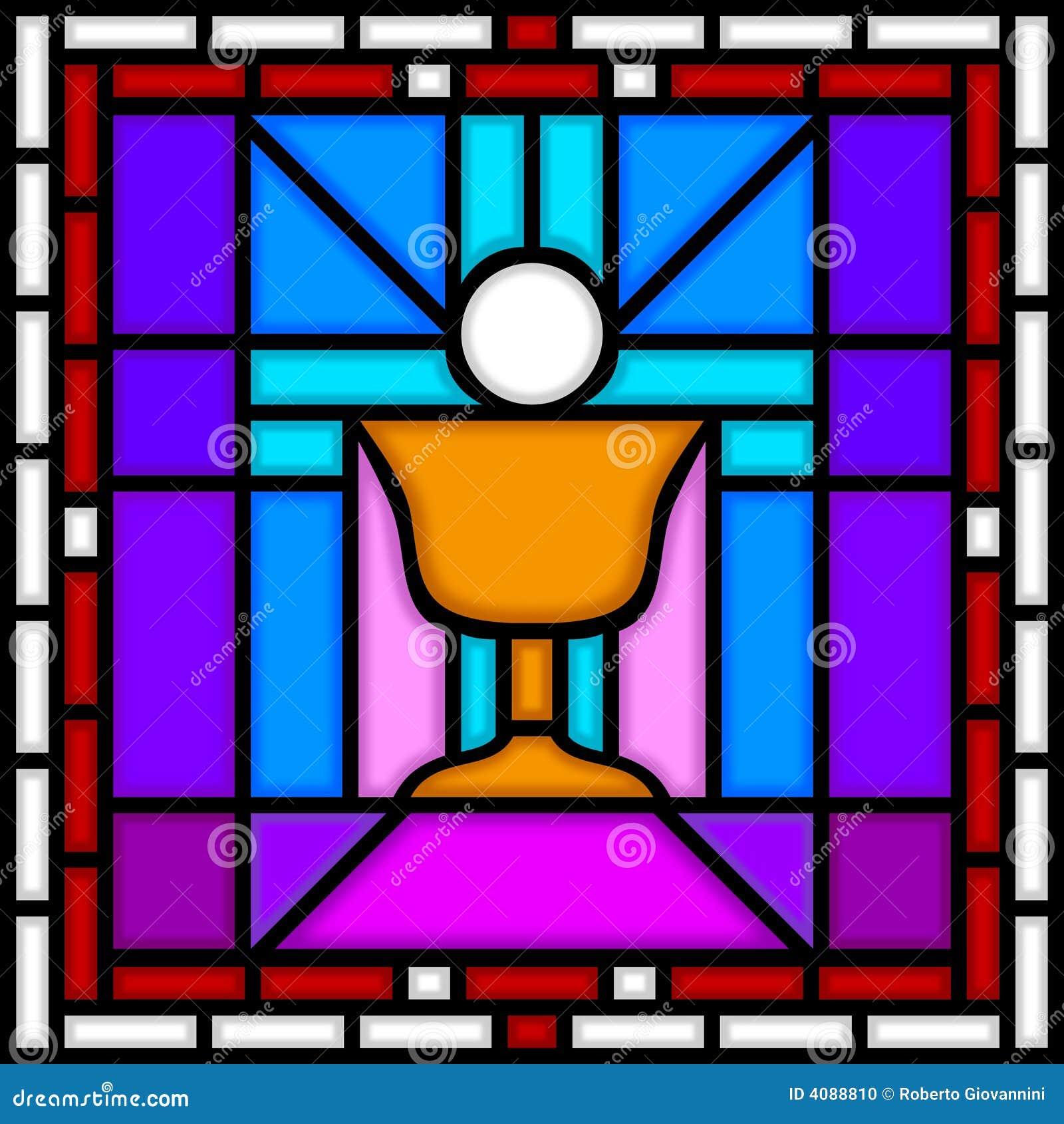 общность chalice святейшая